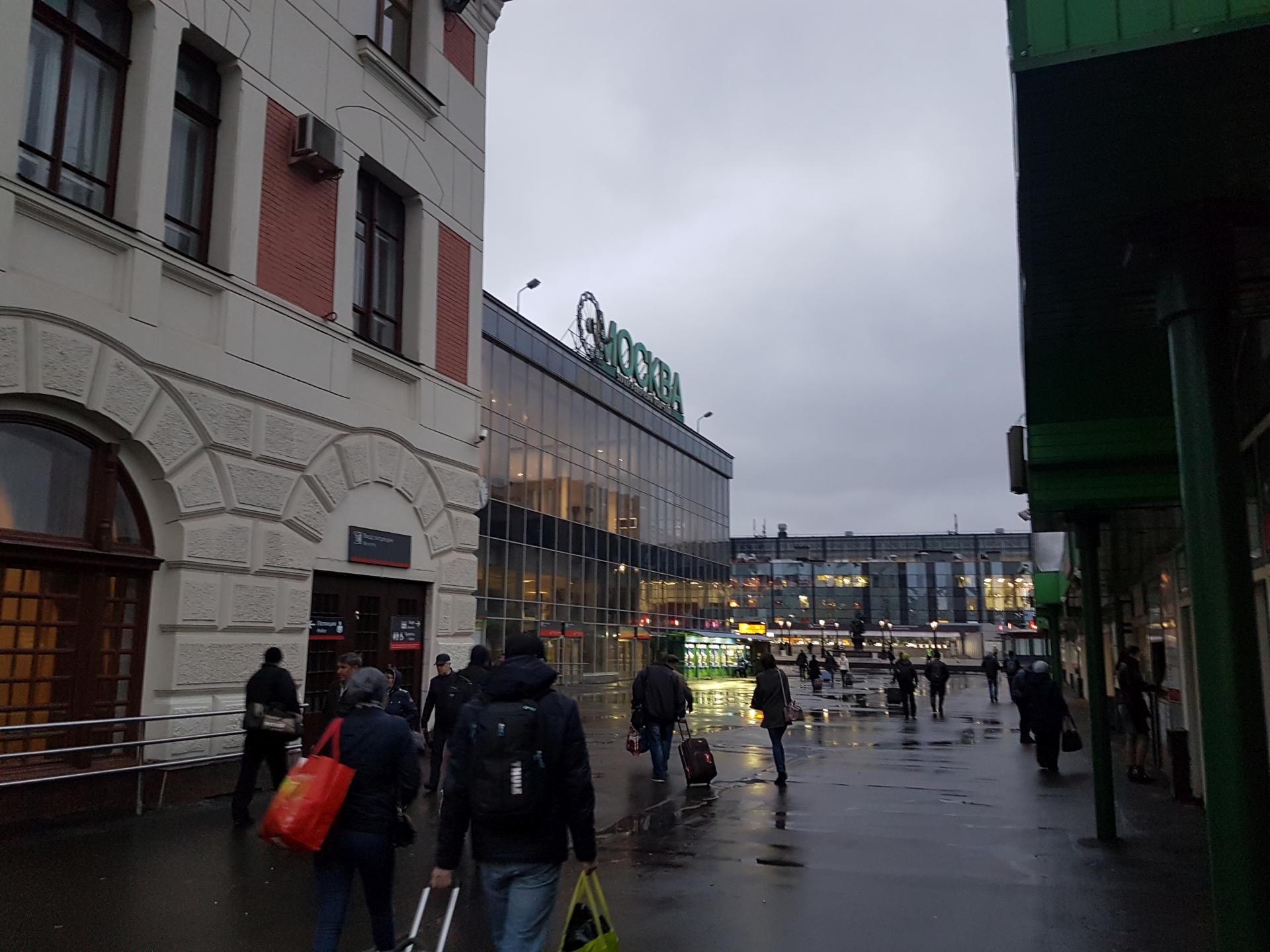 Ярославский вокзал Москва