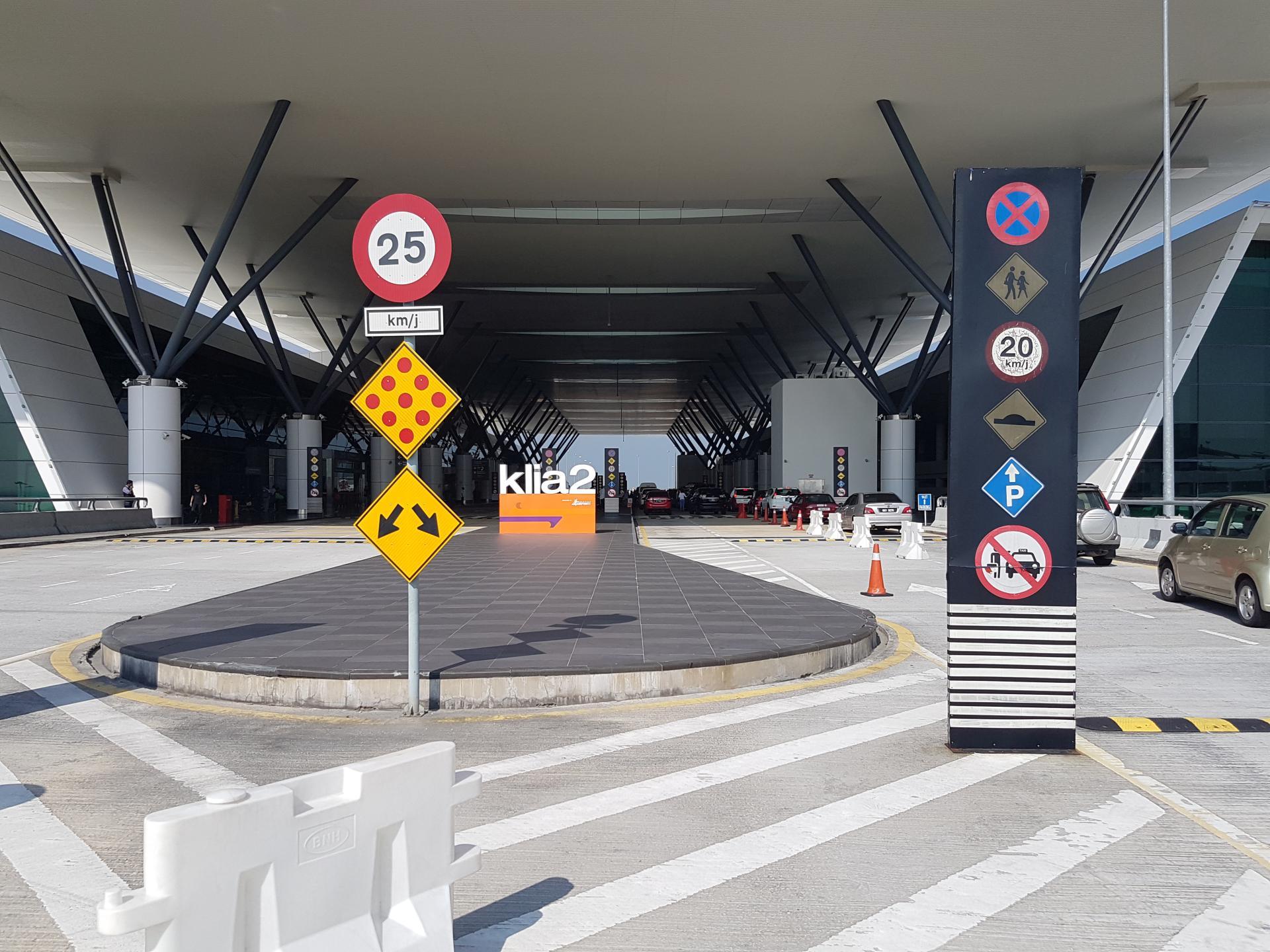 Аэропорт KLIA2 Куала Лумпур