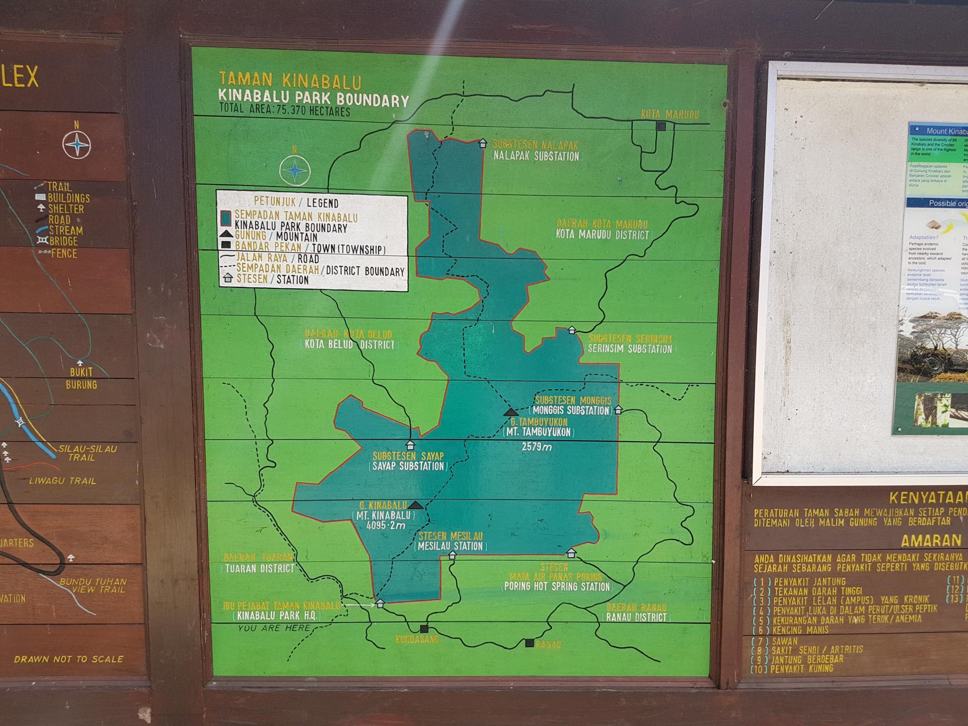 Схема парка Кинабалу