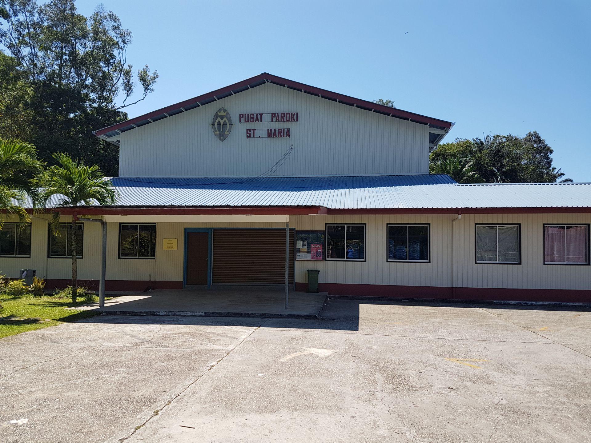 Католическая школа Малайзия