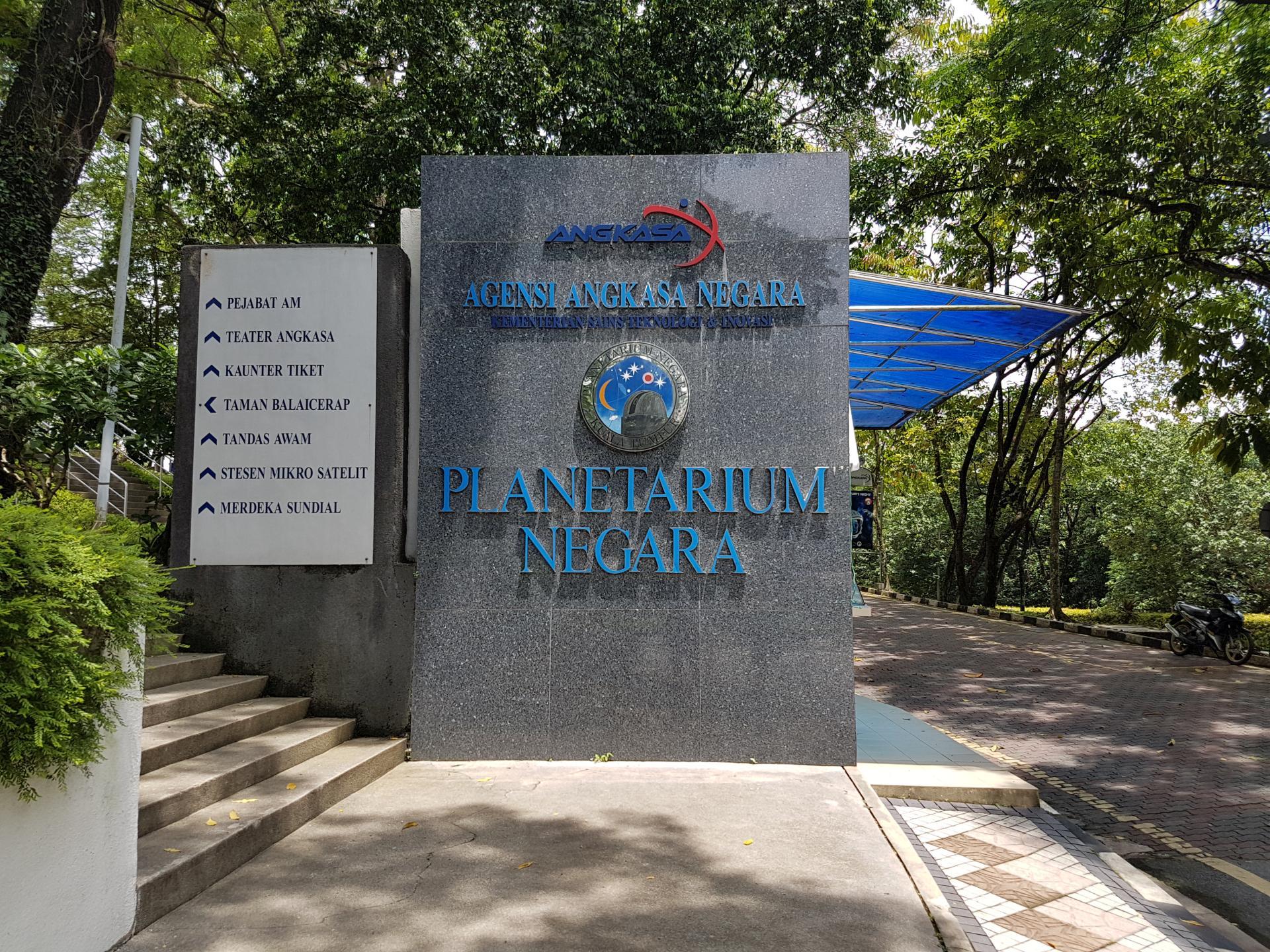 Планетарий Куала-Лумпур