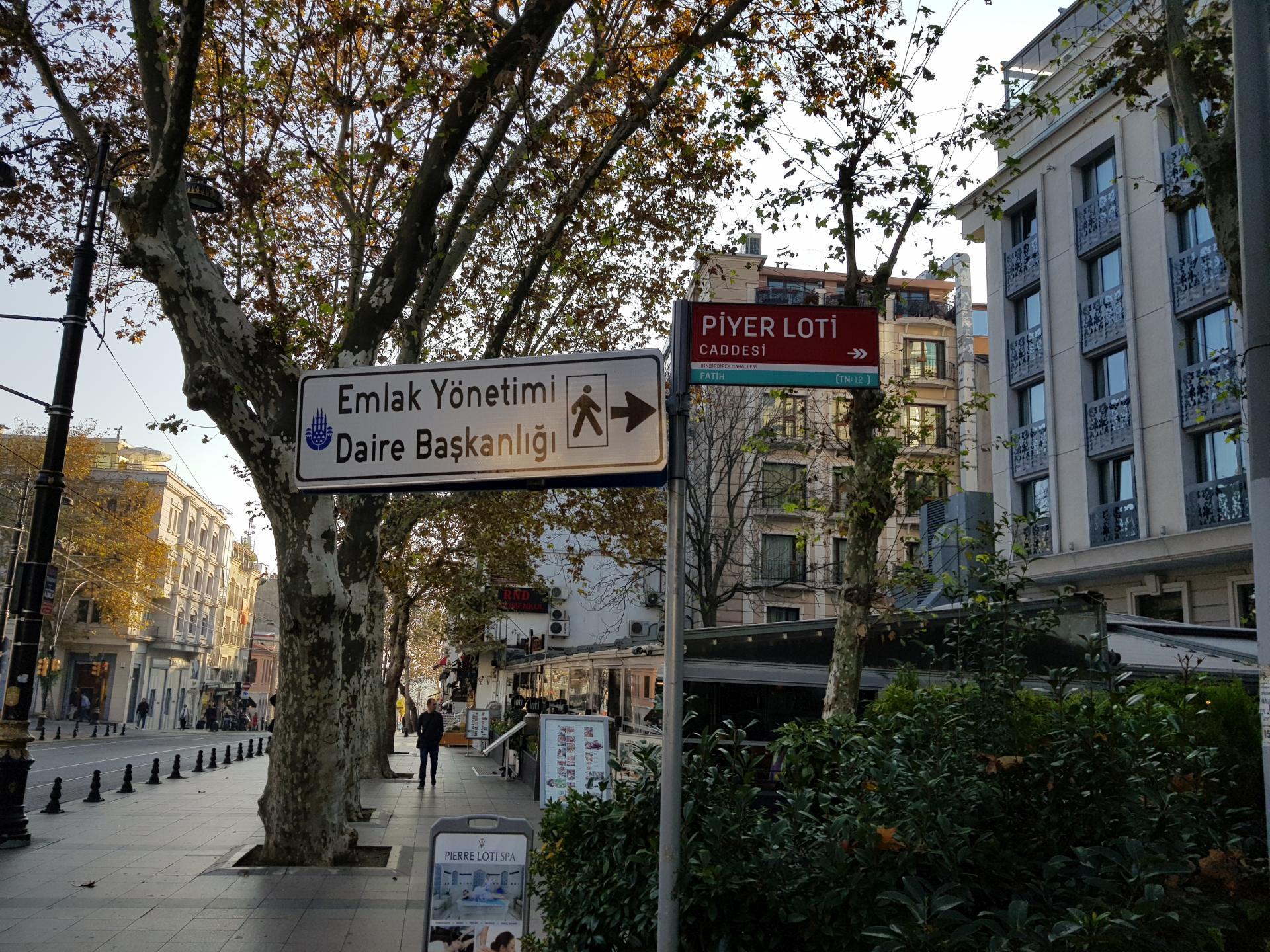 Улица Piyer Loti, Стамбул
