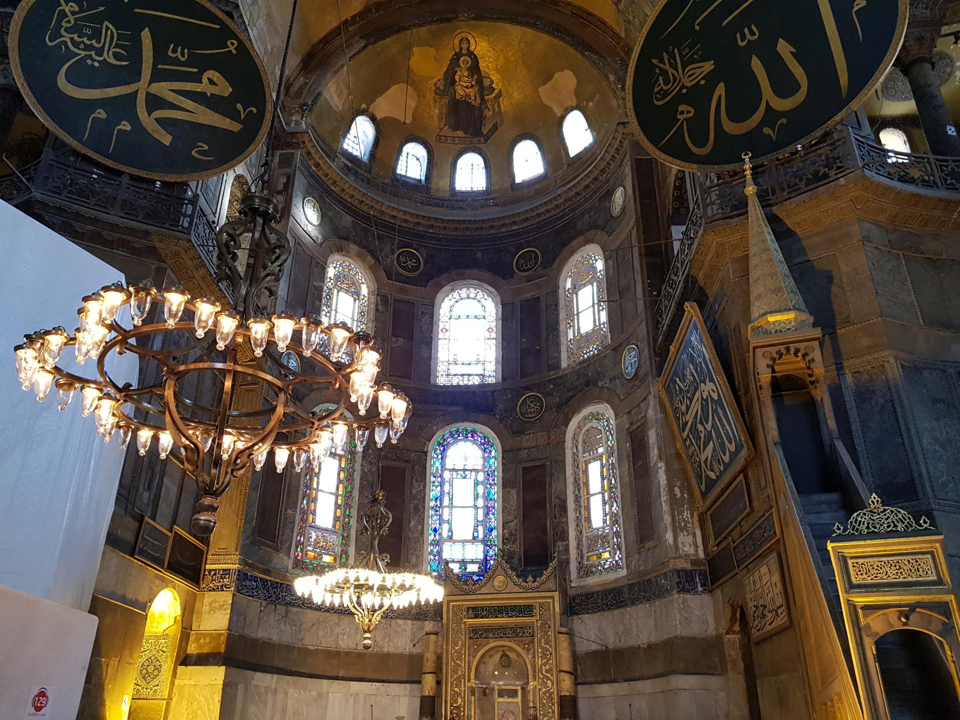 Основной зал собора святой Софии