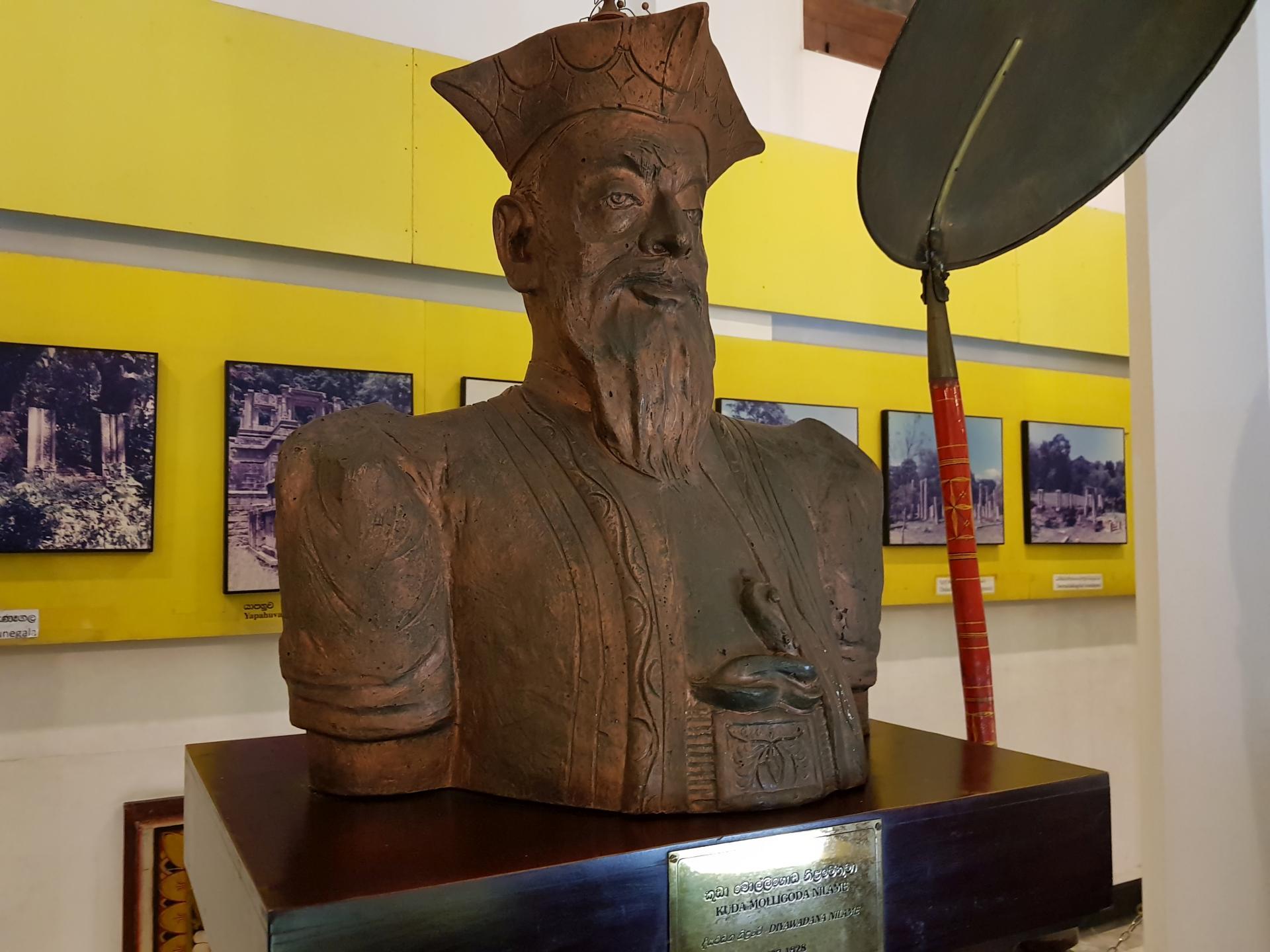 Древний ланкийский король