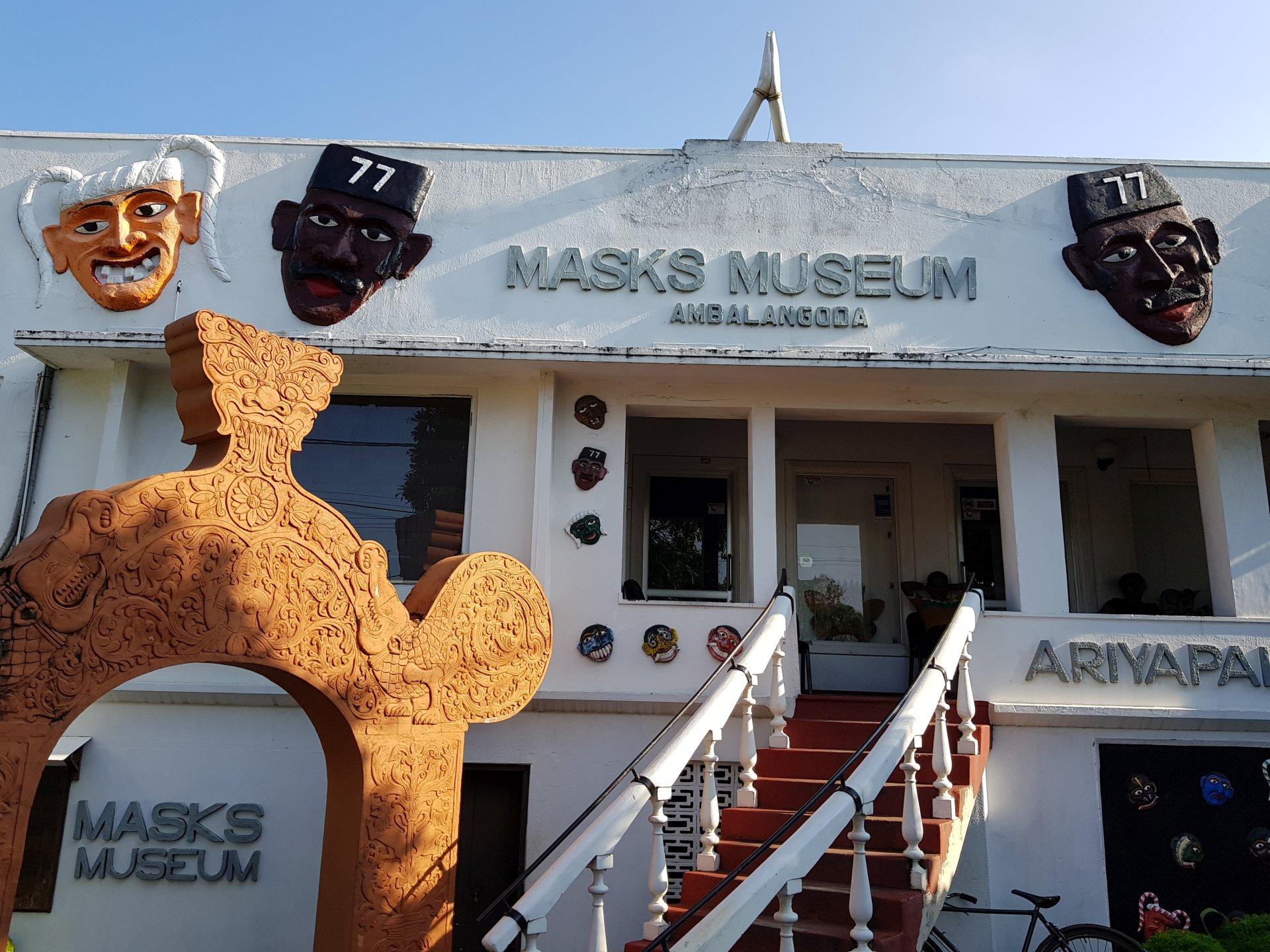 Музей масок, Хиккадува, Шри-Ланка.