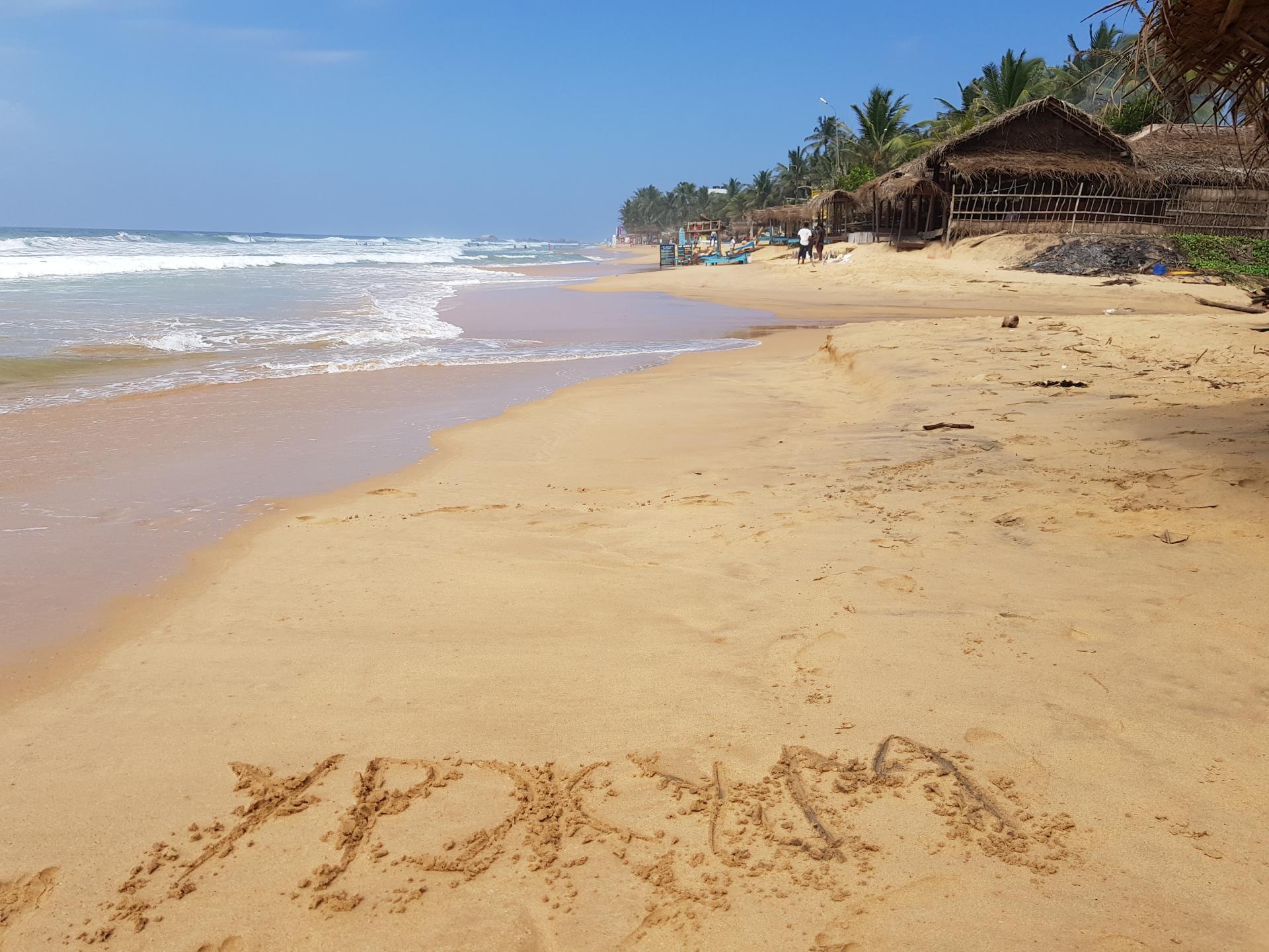 Пляж Хиккадува, Шри-Ланка.