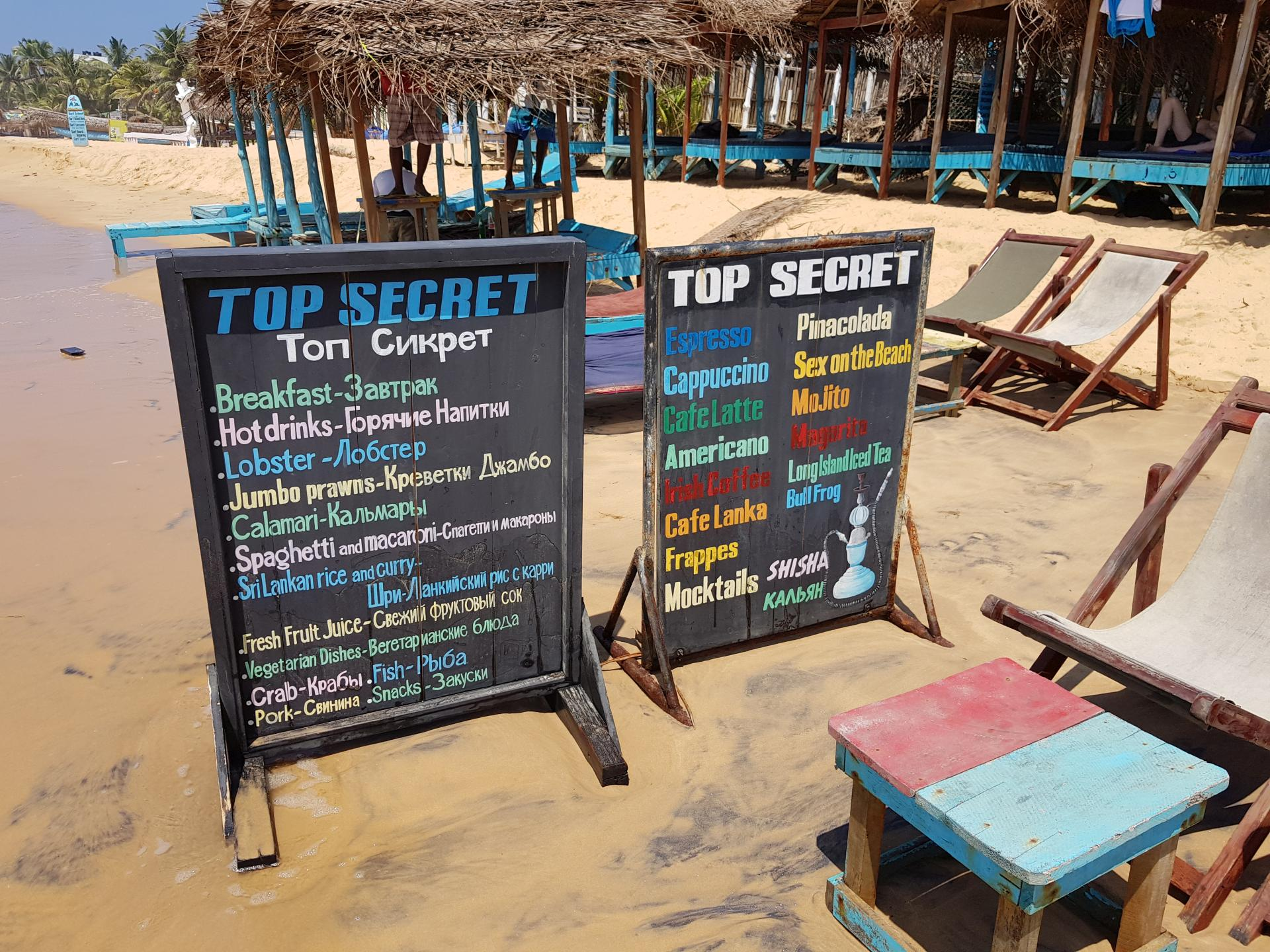 Рекламные щиты на пляже в Хиккадуве
