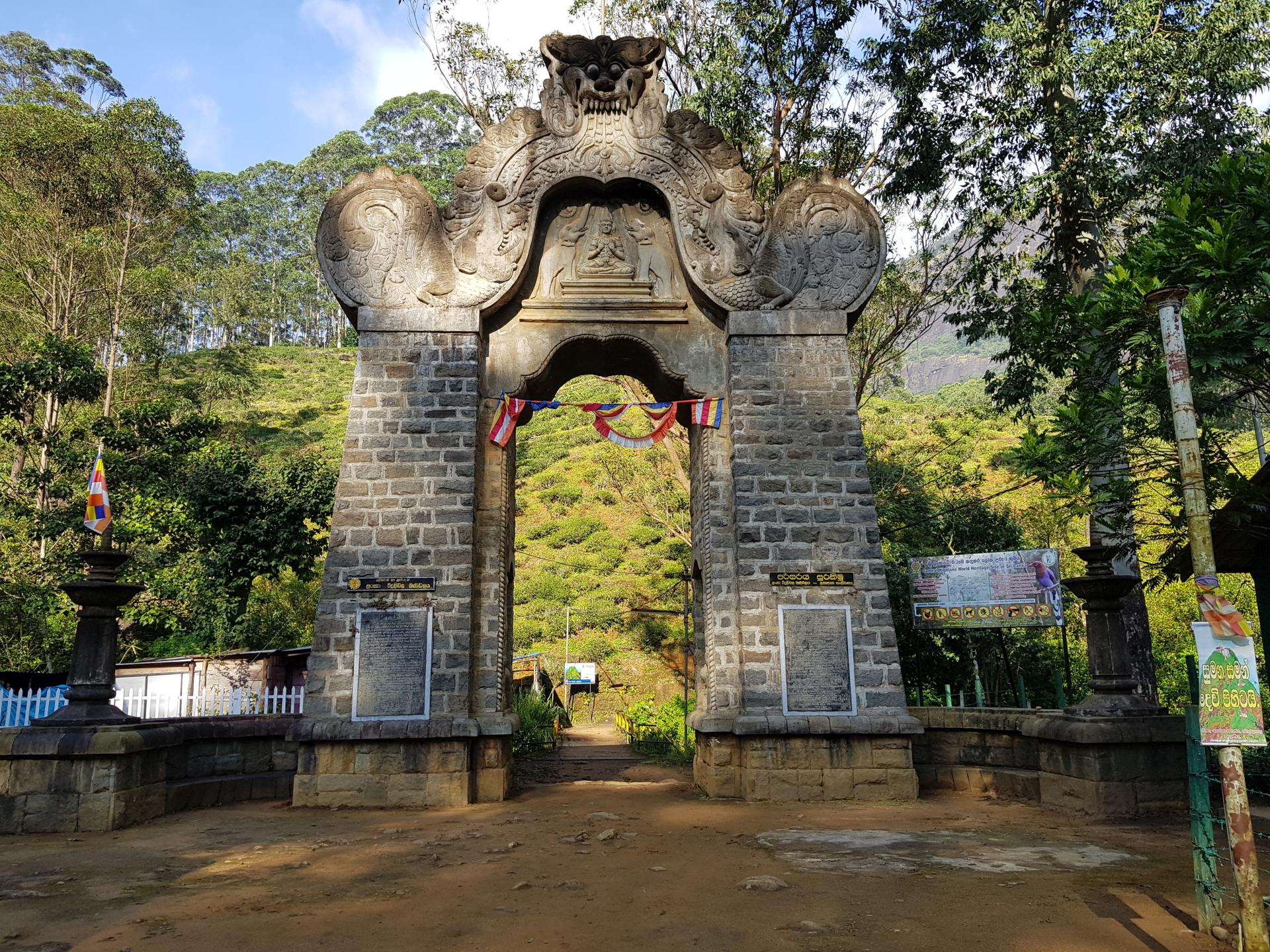 каменные ворота на тропу к пику Адама, Шри-Ланка