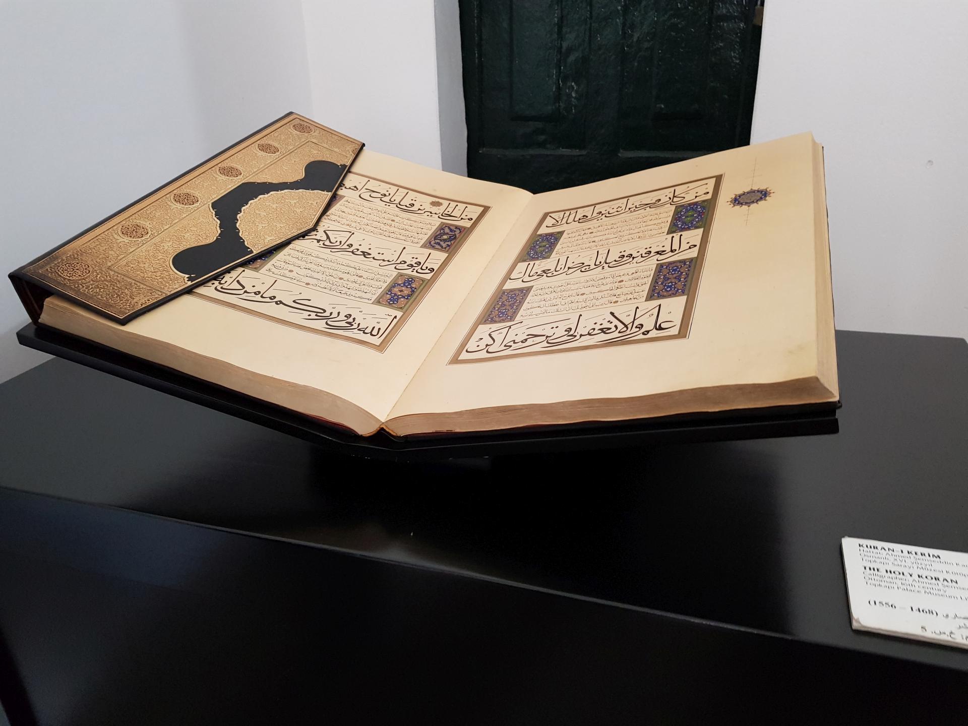 Коран в Дворце Топкапы