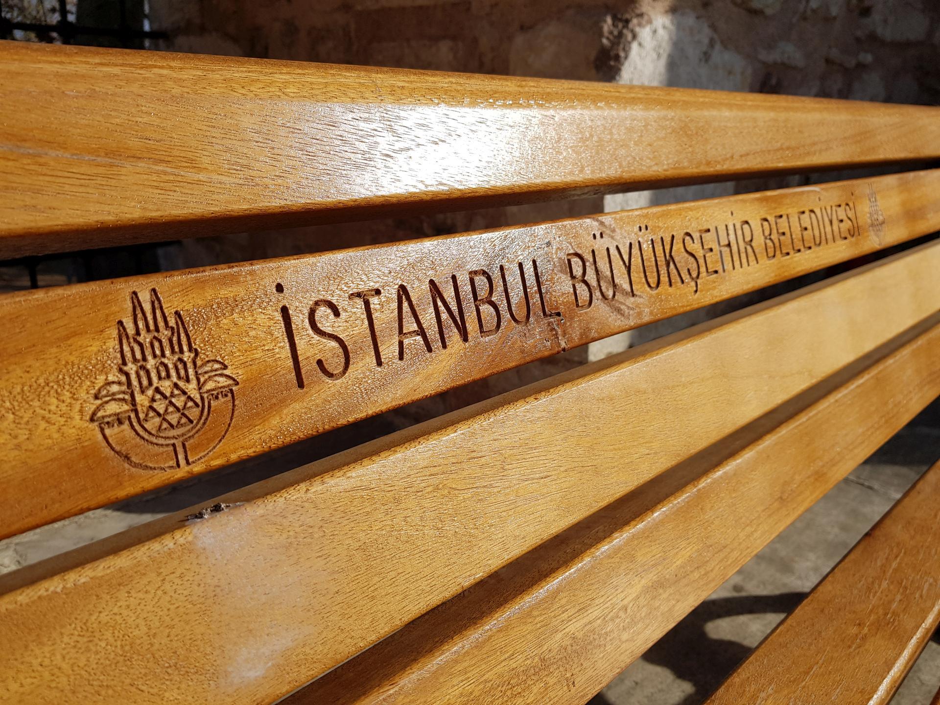 Деревянные скамейки, Дворец Топкапы