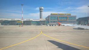 Международный аэропорт Казань