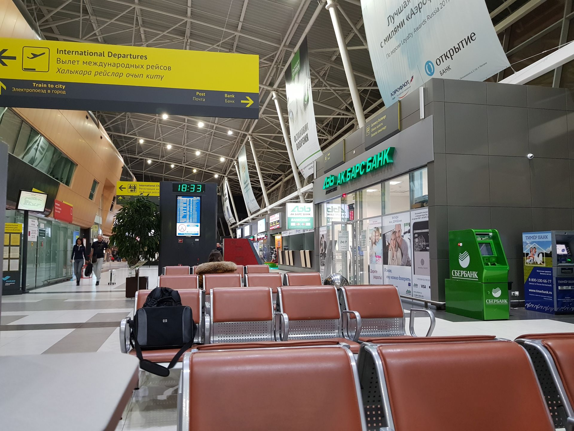 Терминал 1А аэропорт Казань