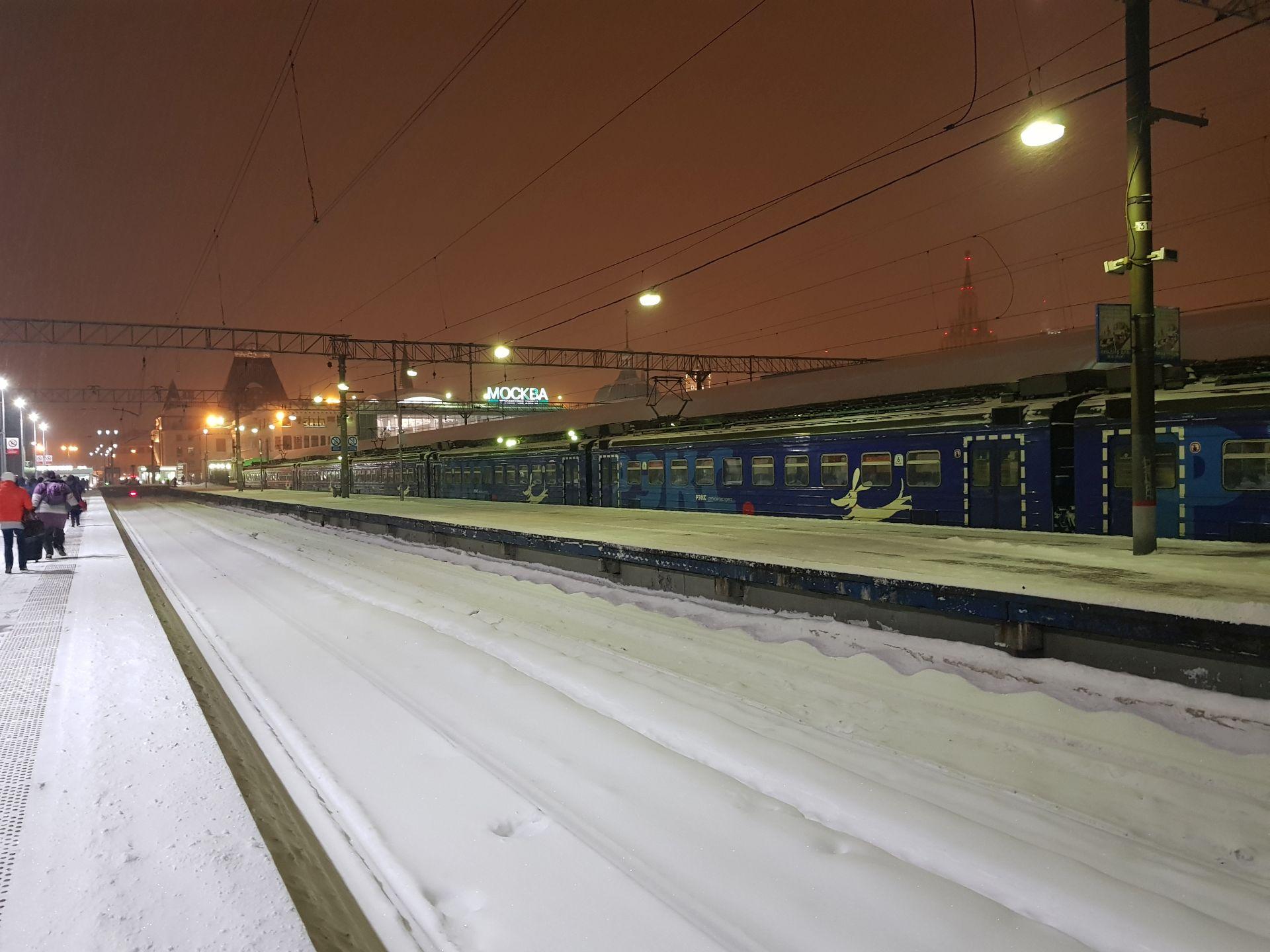 Ярославский вокзал, Москва