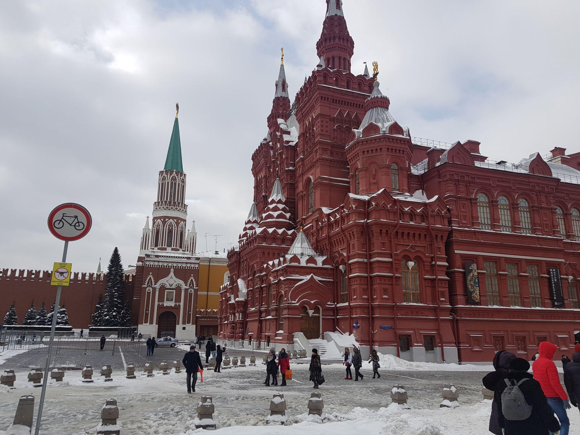 Никольская башня и Исторический музей