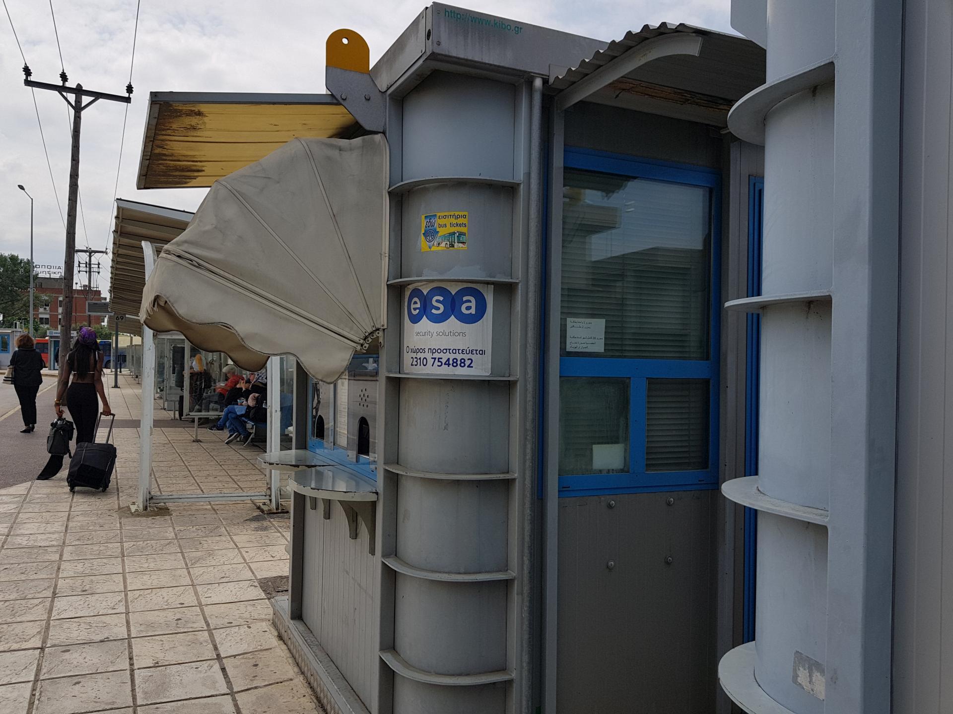 Билетный киоск в Греции