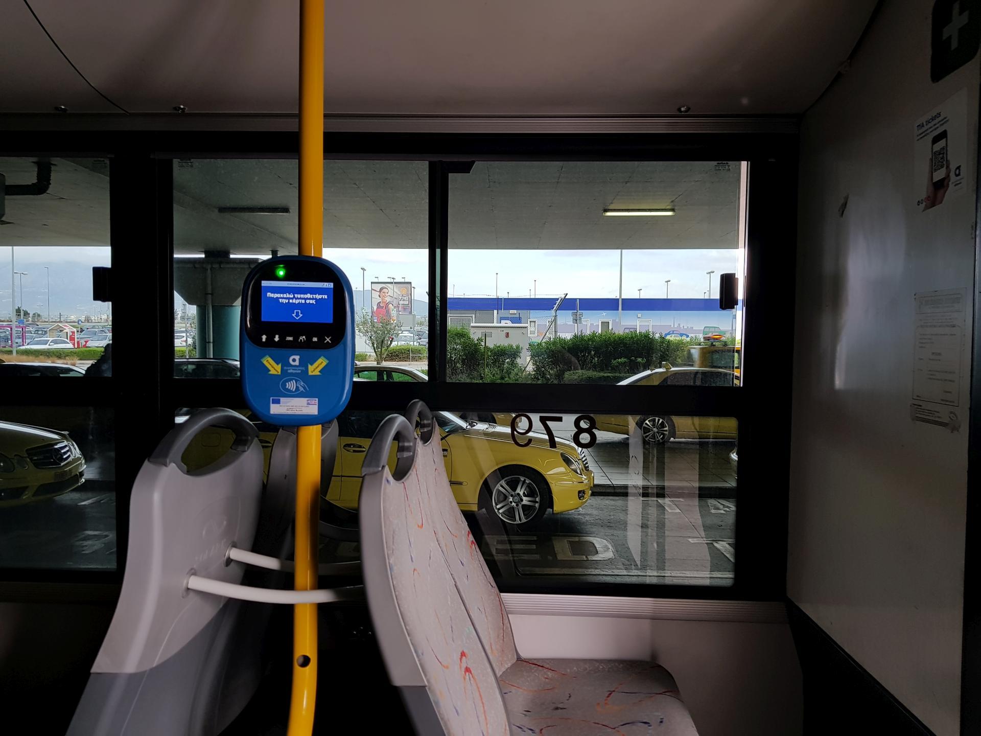 считыватель билета в автобусе, Греция