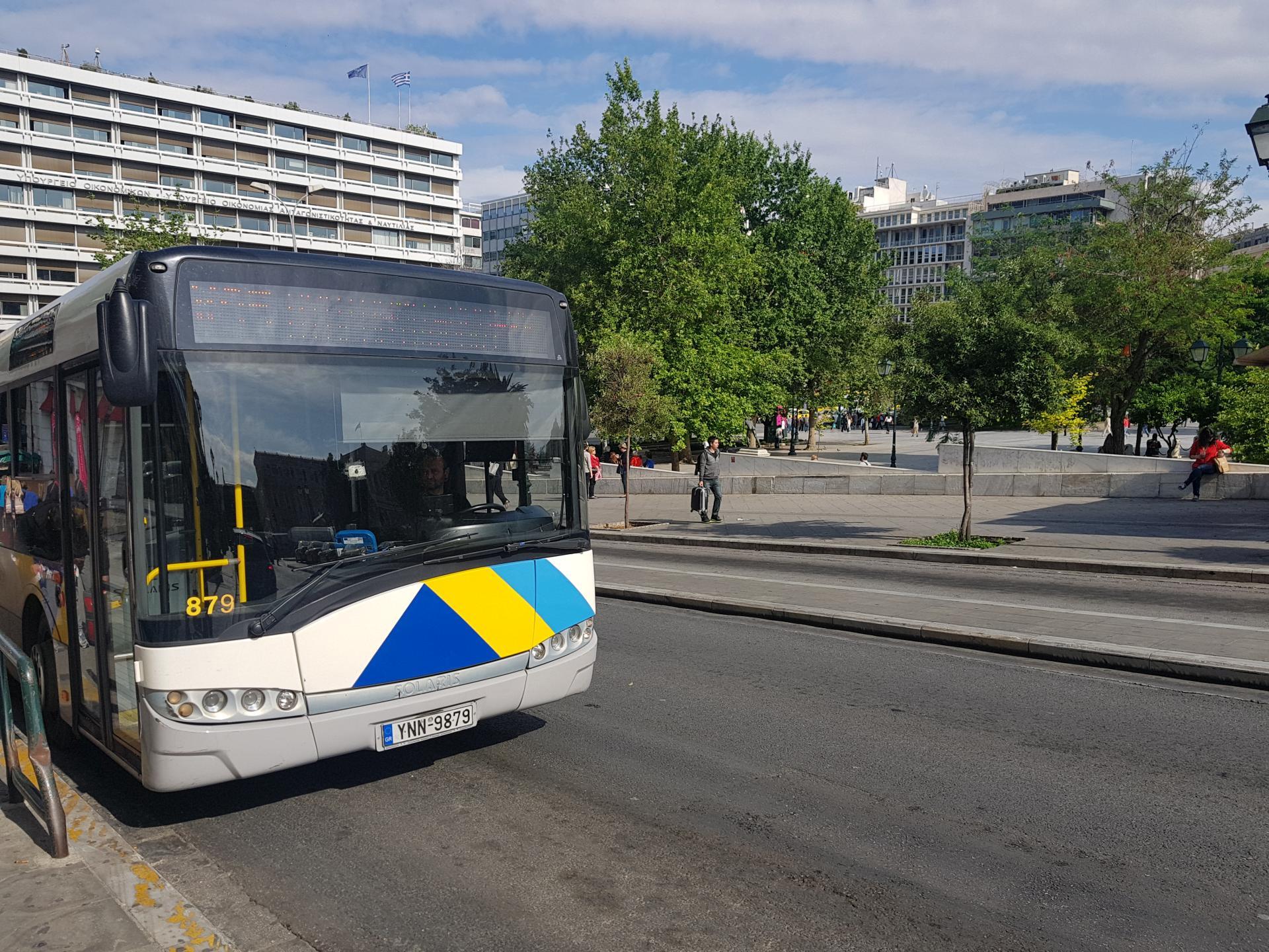 автобус на площади Синтагма