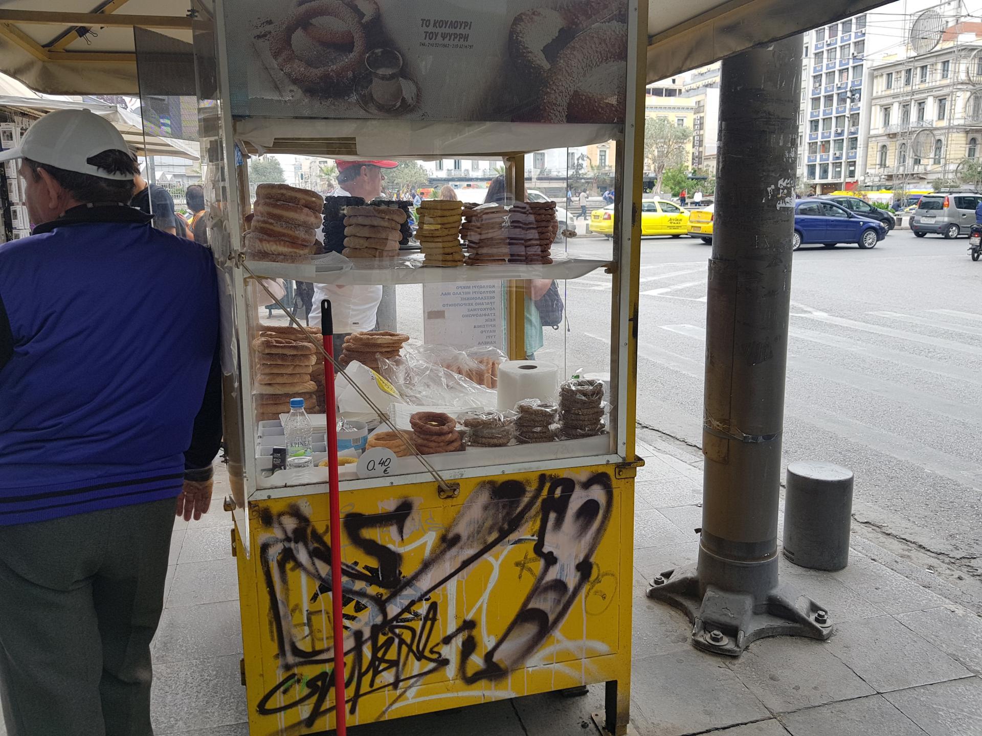 Продавец булочек в Афинах