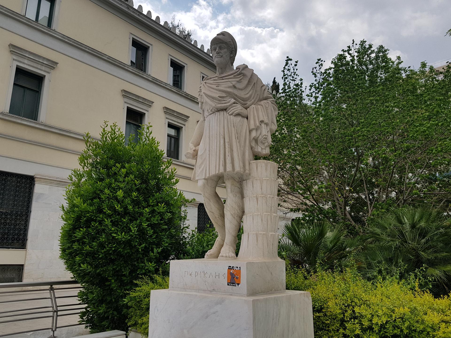 Памятник Периклу, Афины