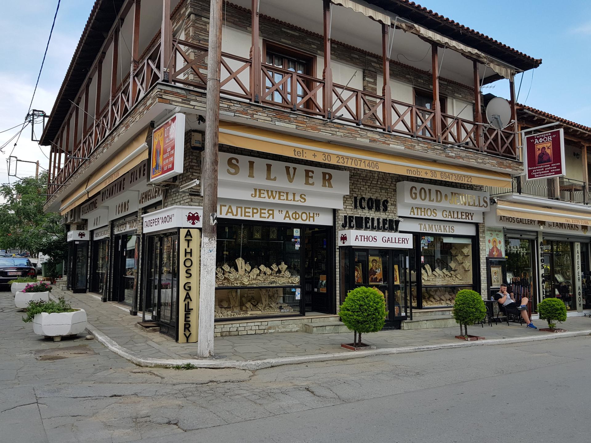 Улицы Уранополиса