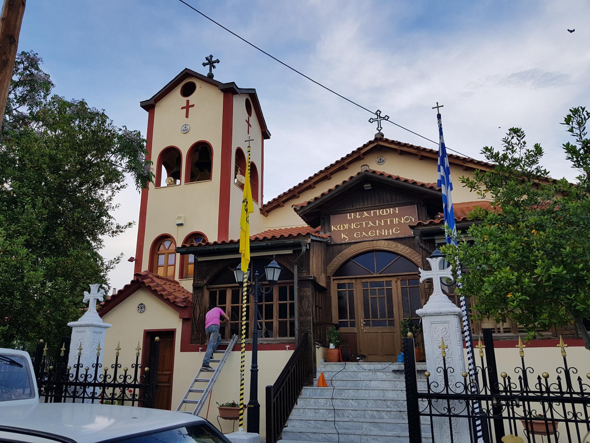 Церковь Константина и Елены, Уранополис