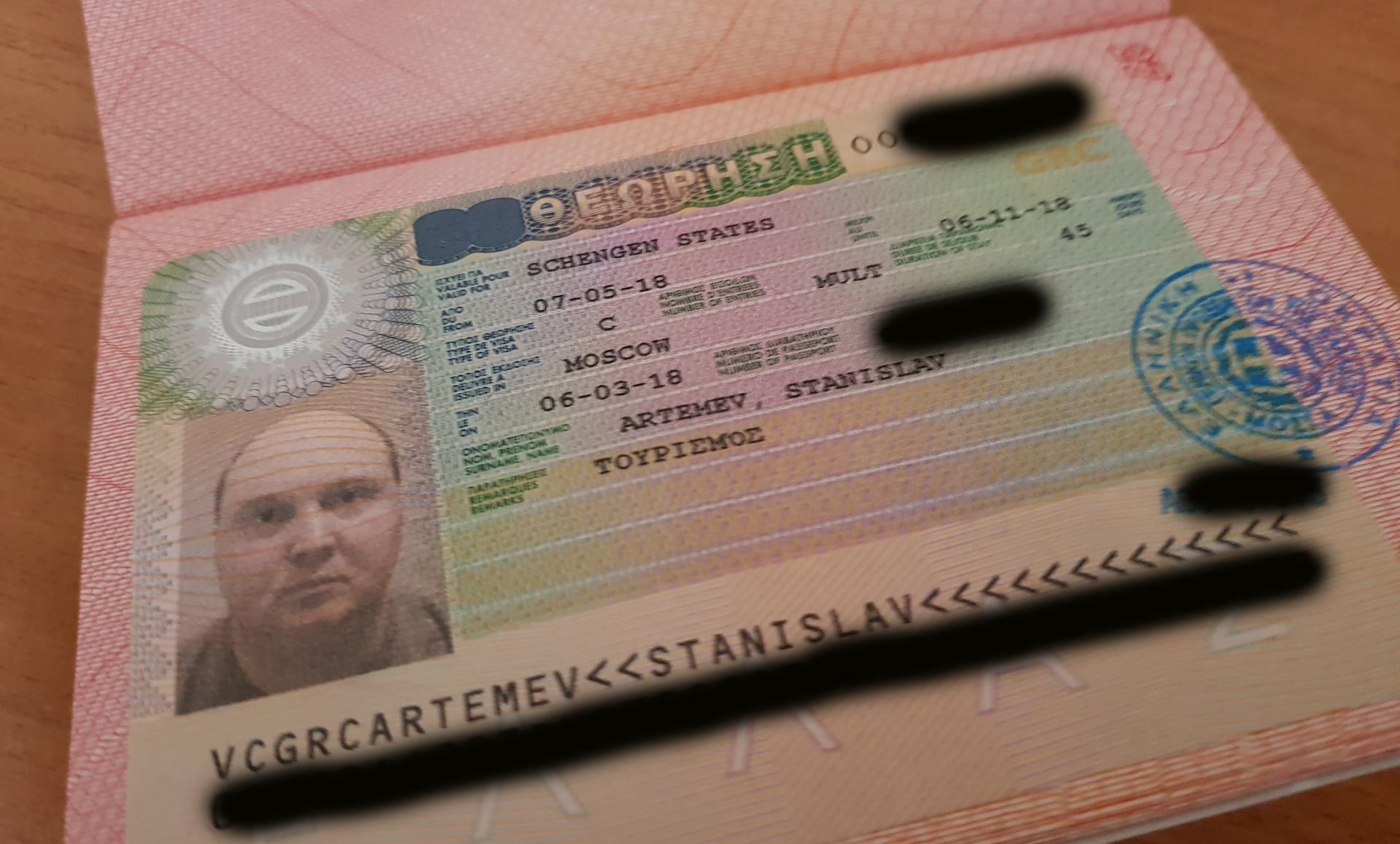 греческий шенген