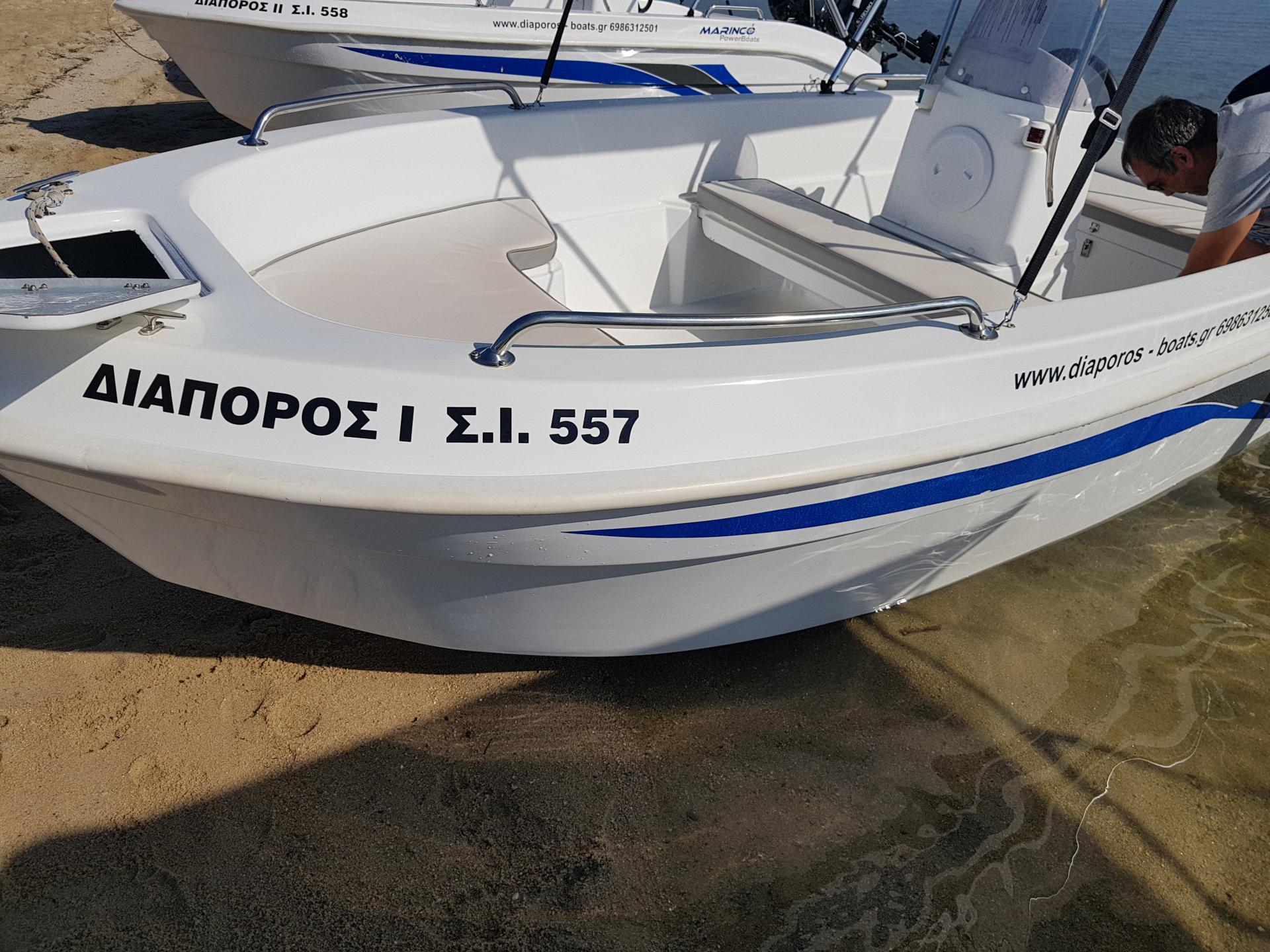 аренда лодки Вурвуру