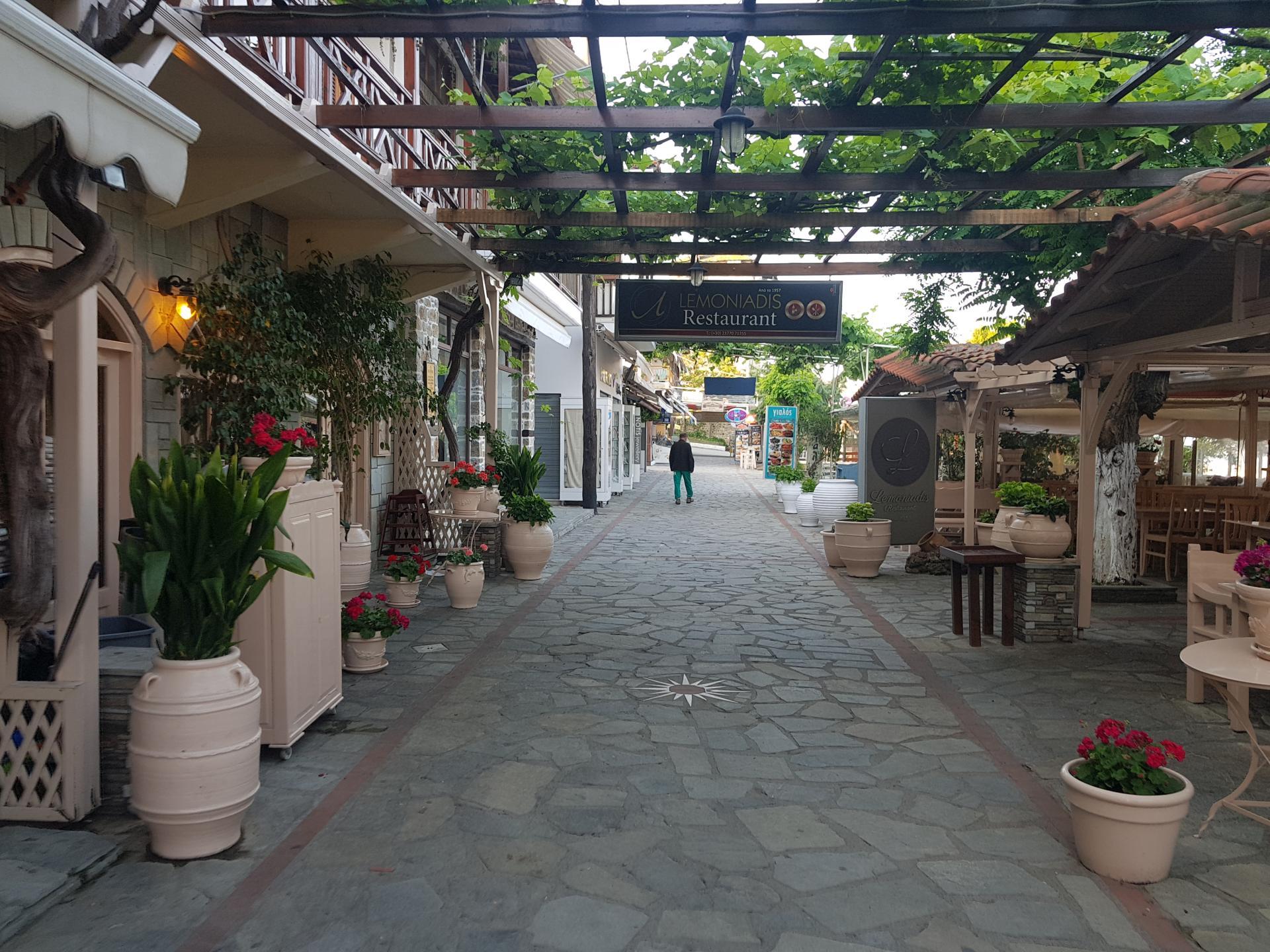 улица Уранополиса