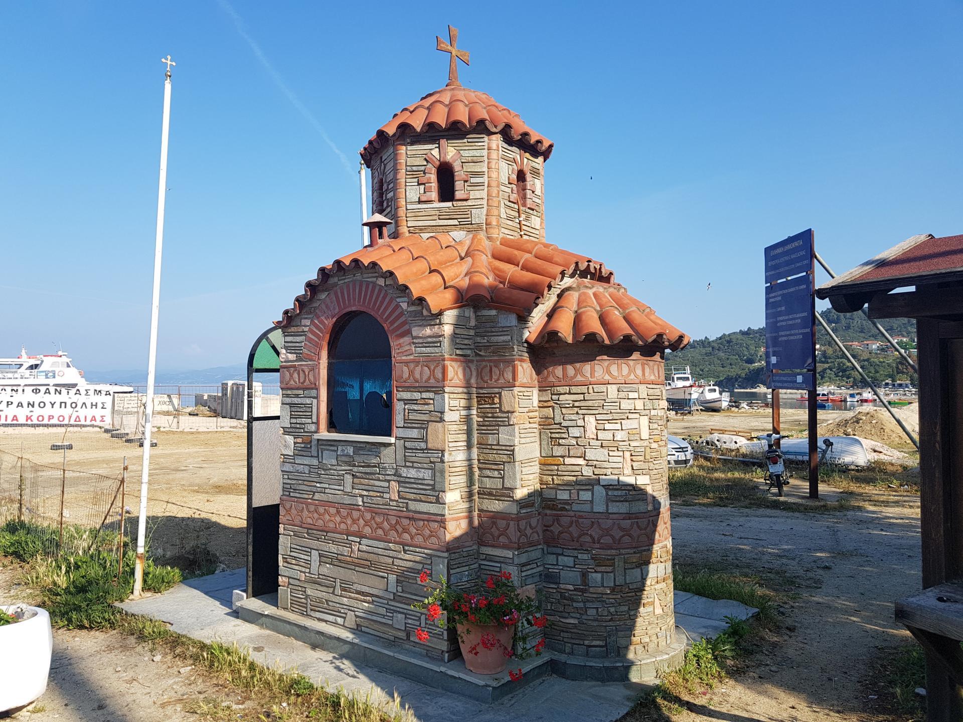 часовня в порту Уранополиса
