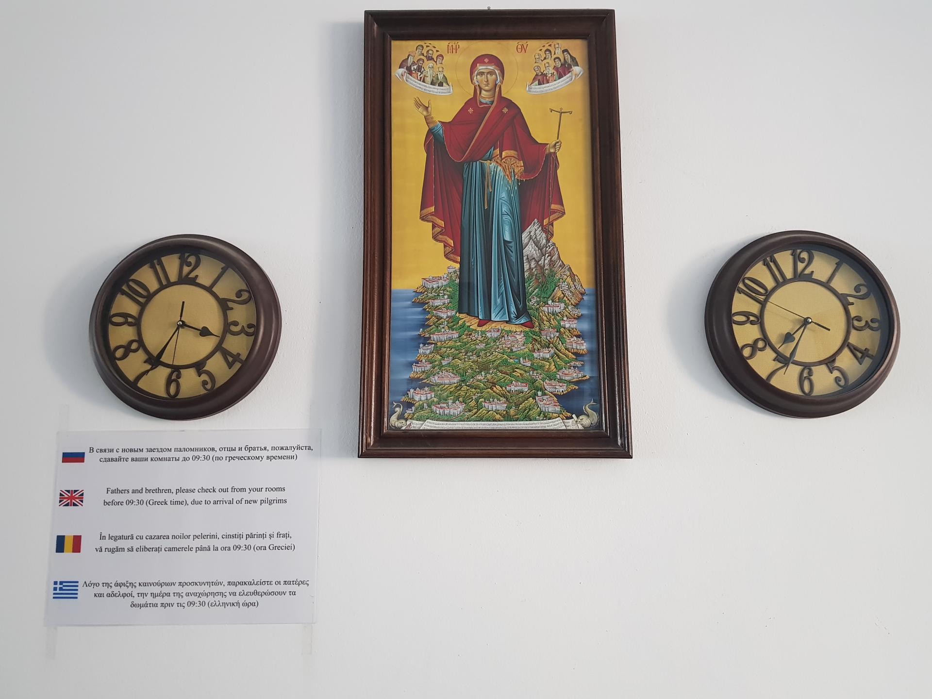 византийское время
