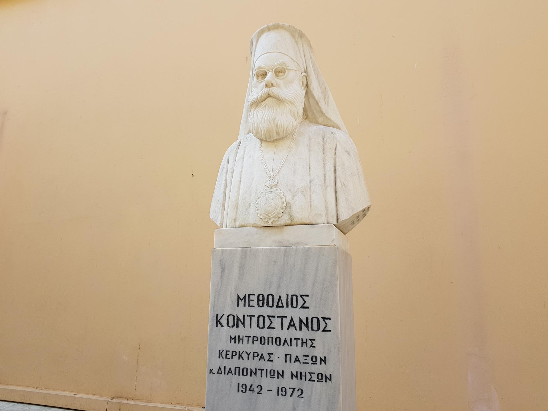 бюст митрополита Мефодия