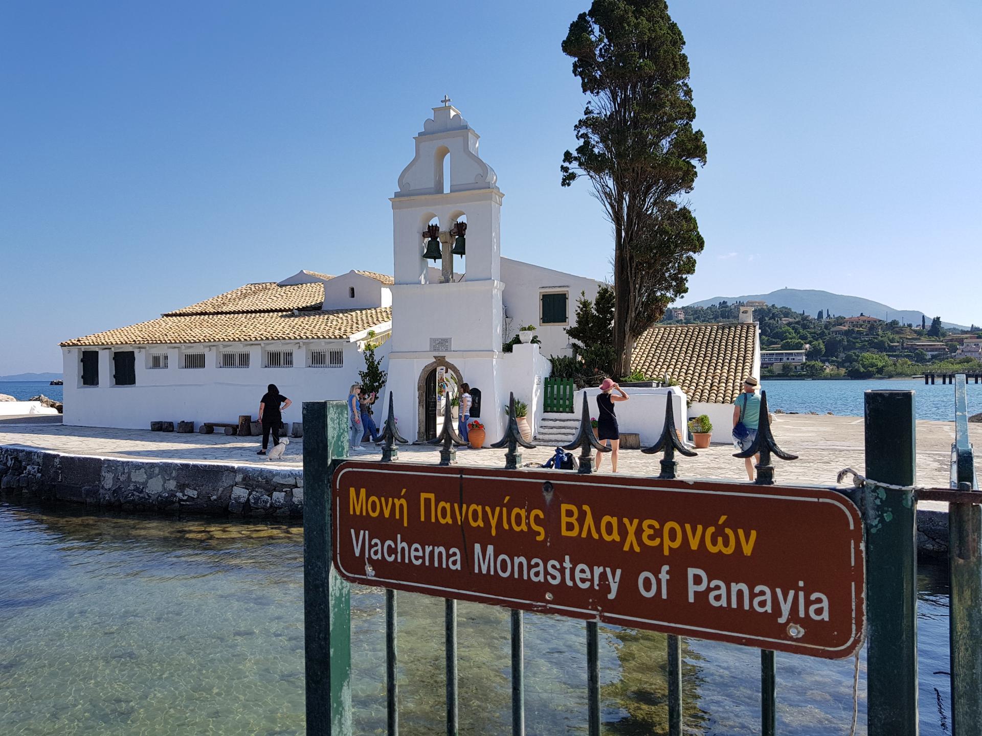 Монастырь Влахерна, Керкира