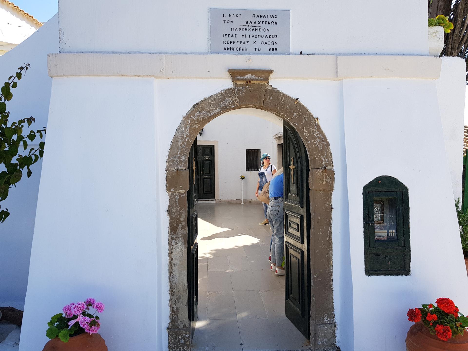 внутренний двор монастыря Влахерна
