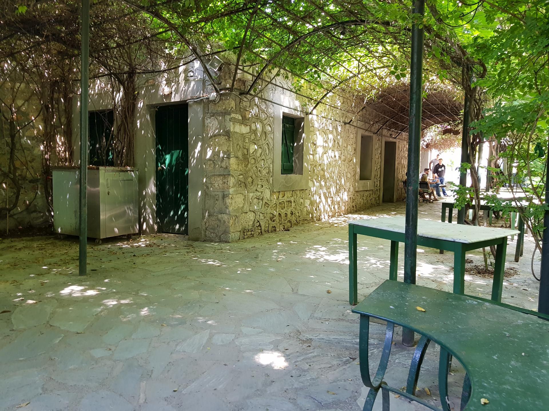 национальный парк Афин