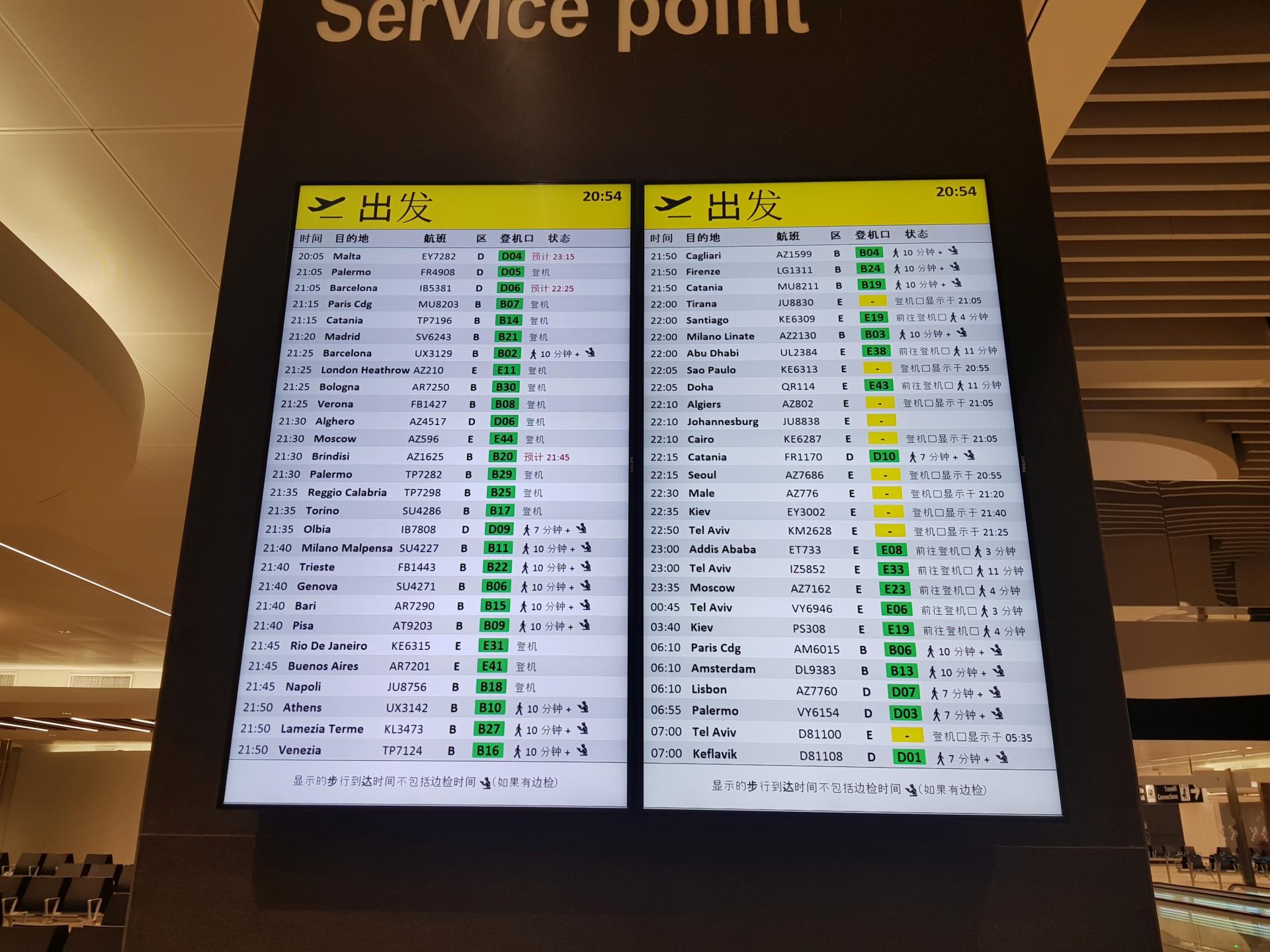 табло вылета в аэропорту