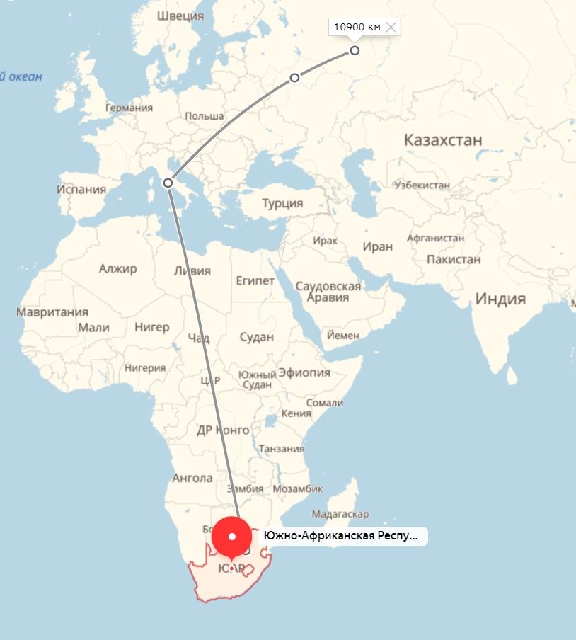 маршрут в Африку