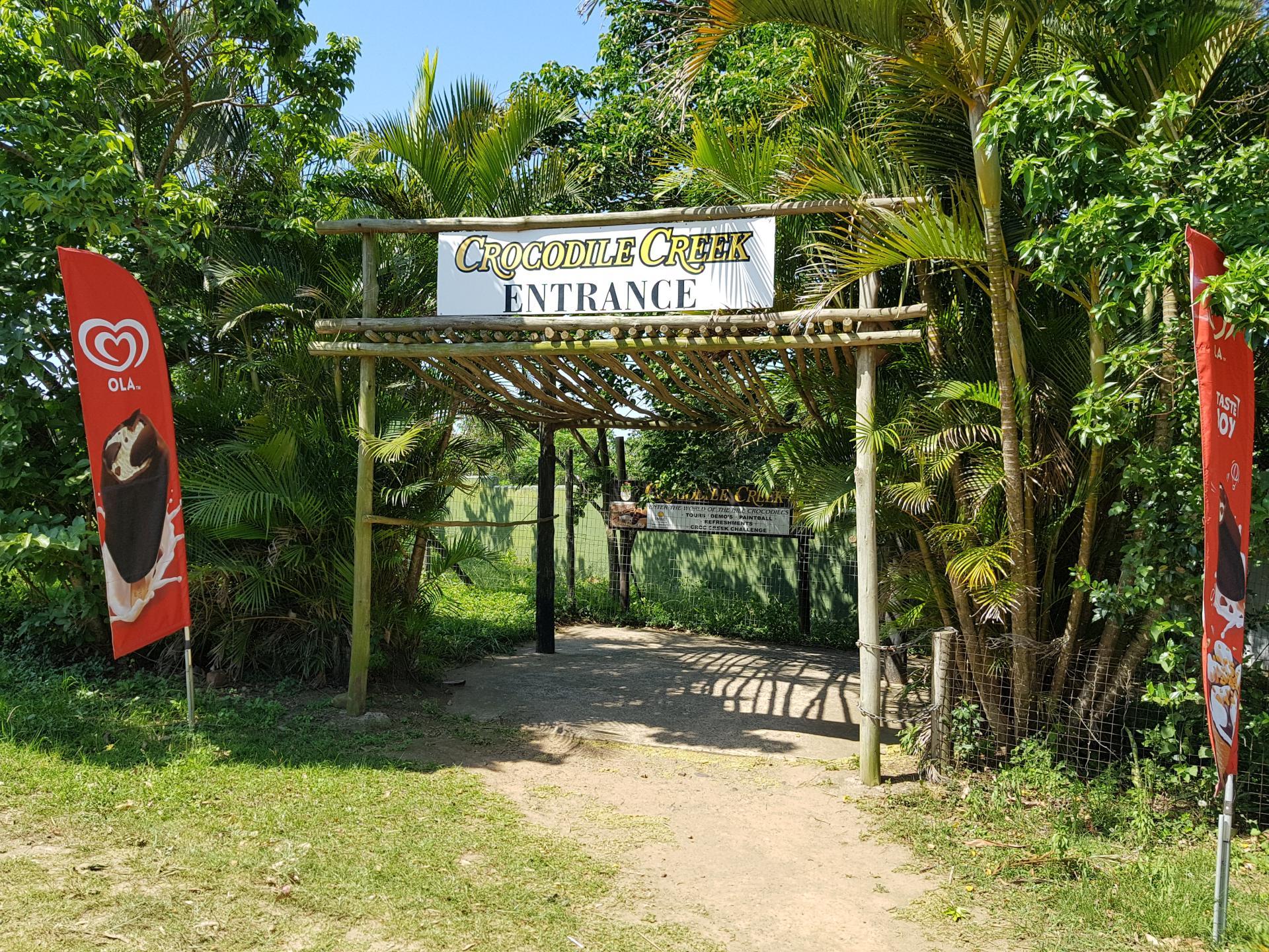 Вход в крокодиловую ферму