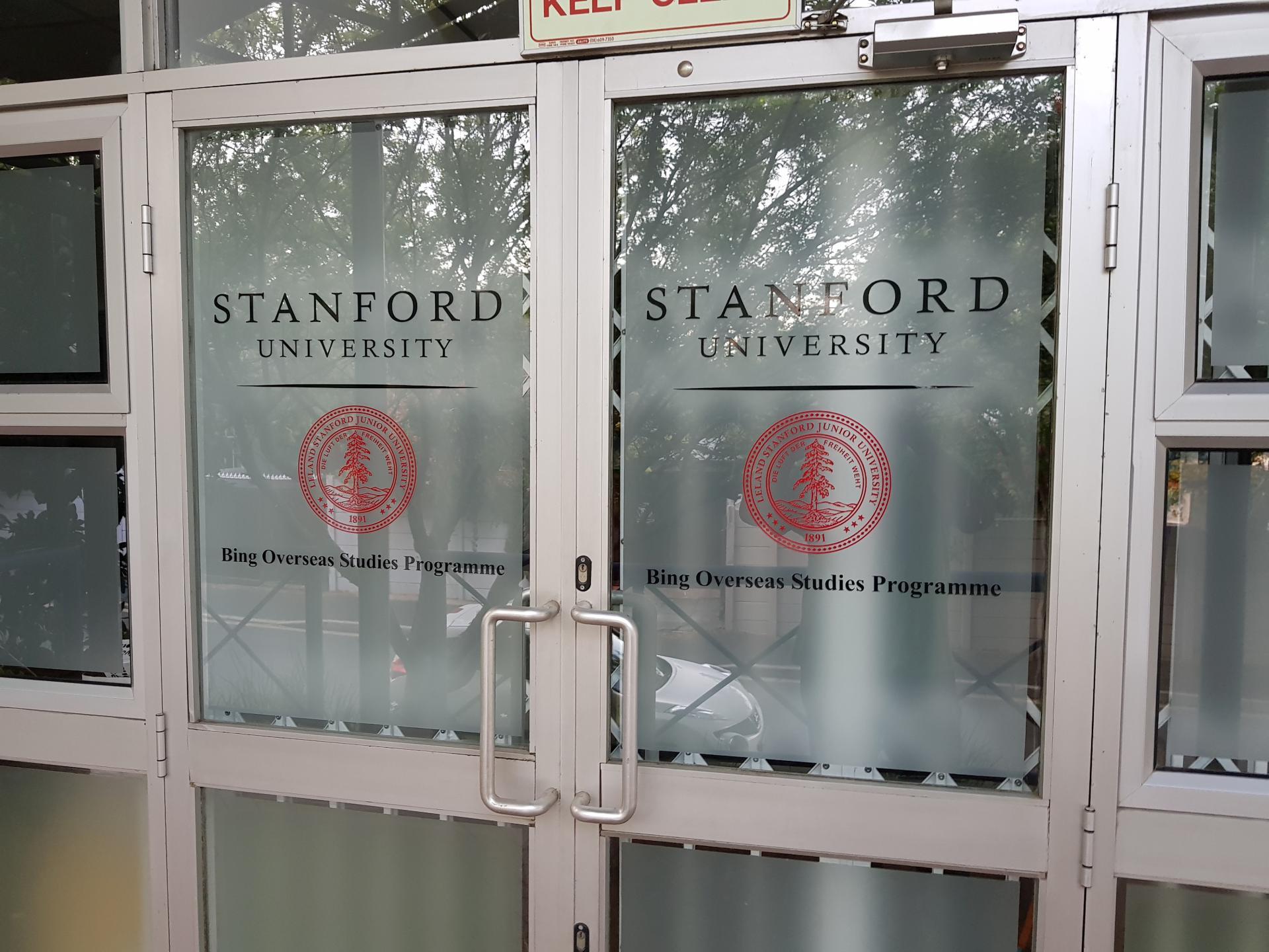 Стэнфордский Университет в Кейптауне