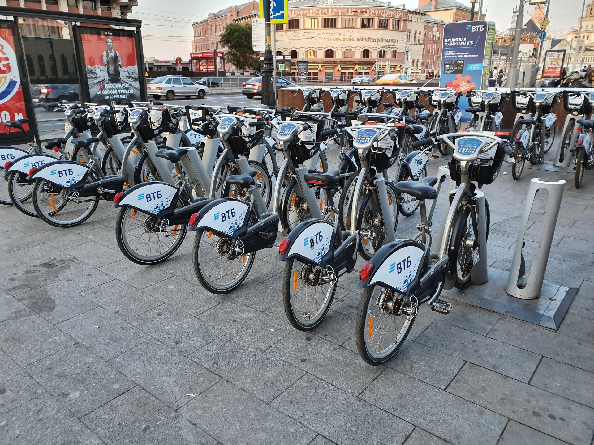 аренда велосипедов в Москве