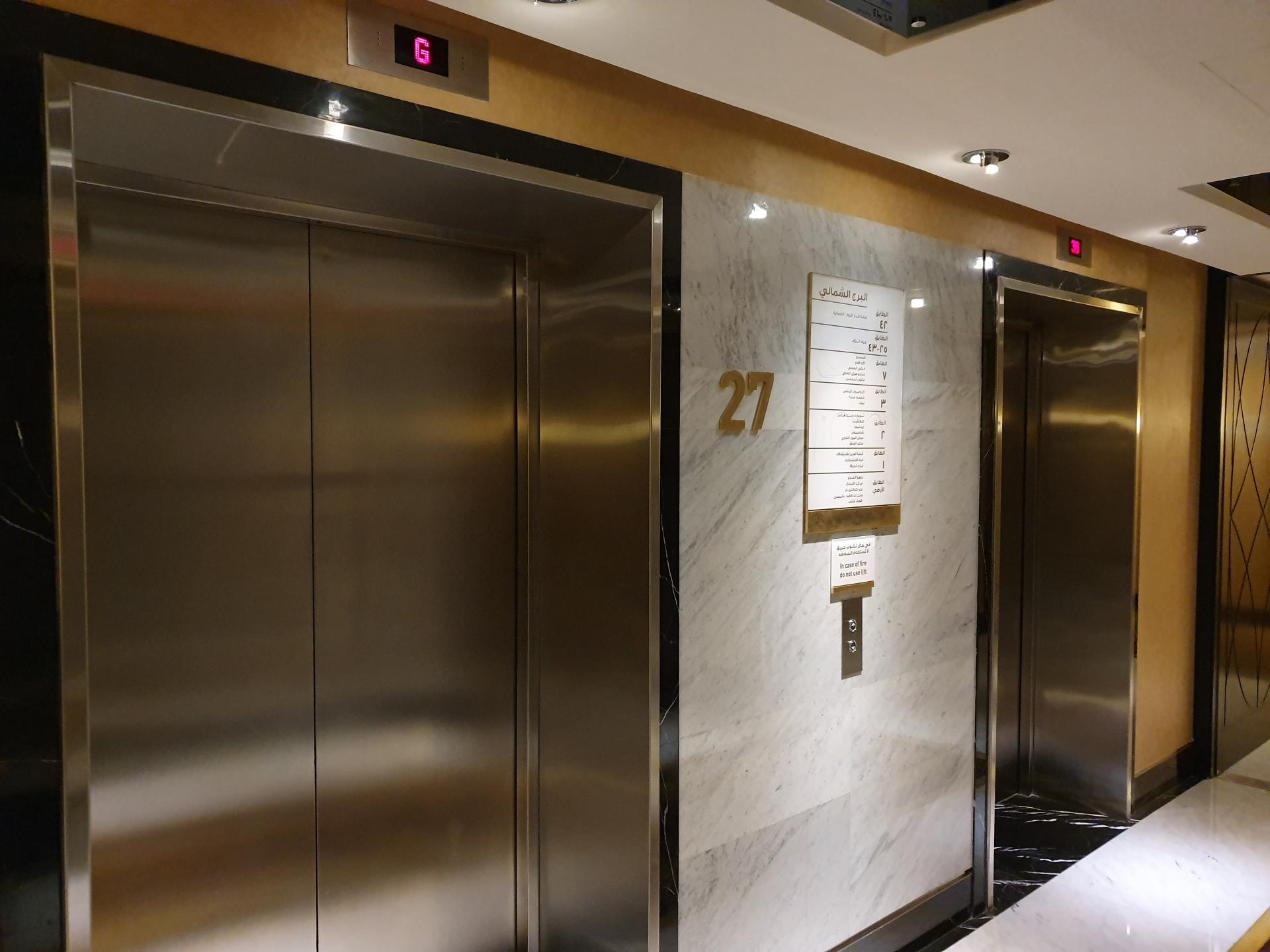 27-ой этаж отеля Mariott Marquis, Доха, Катар