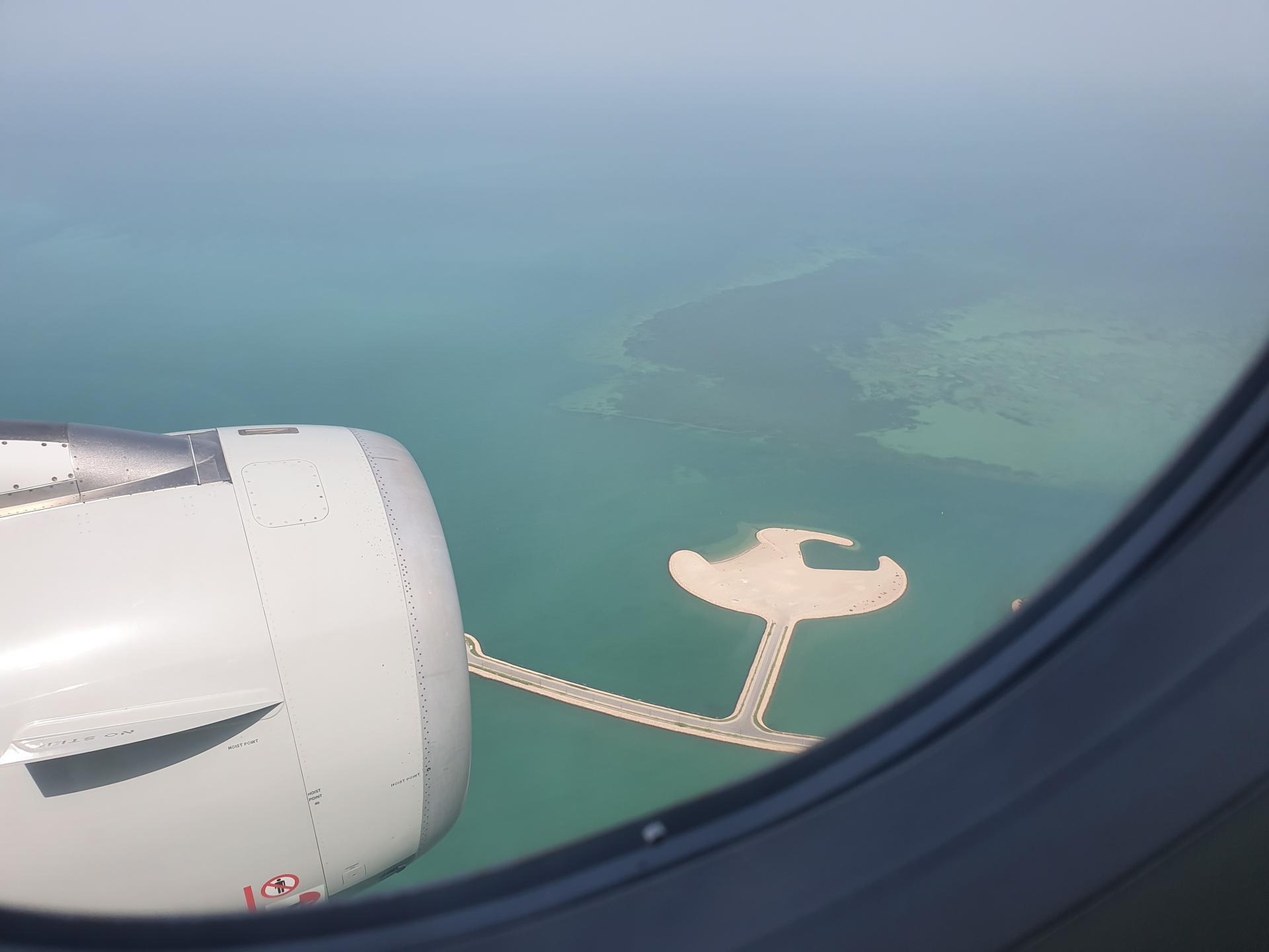 Искусственный остров в Персидском заливе