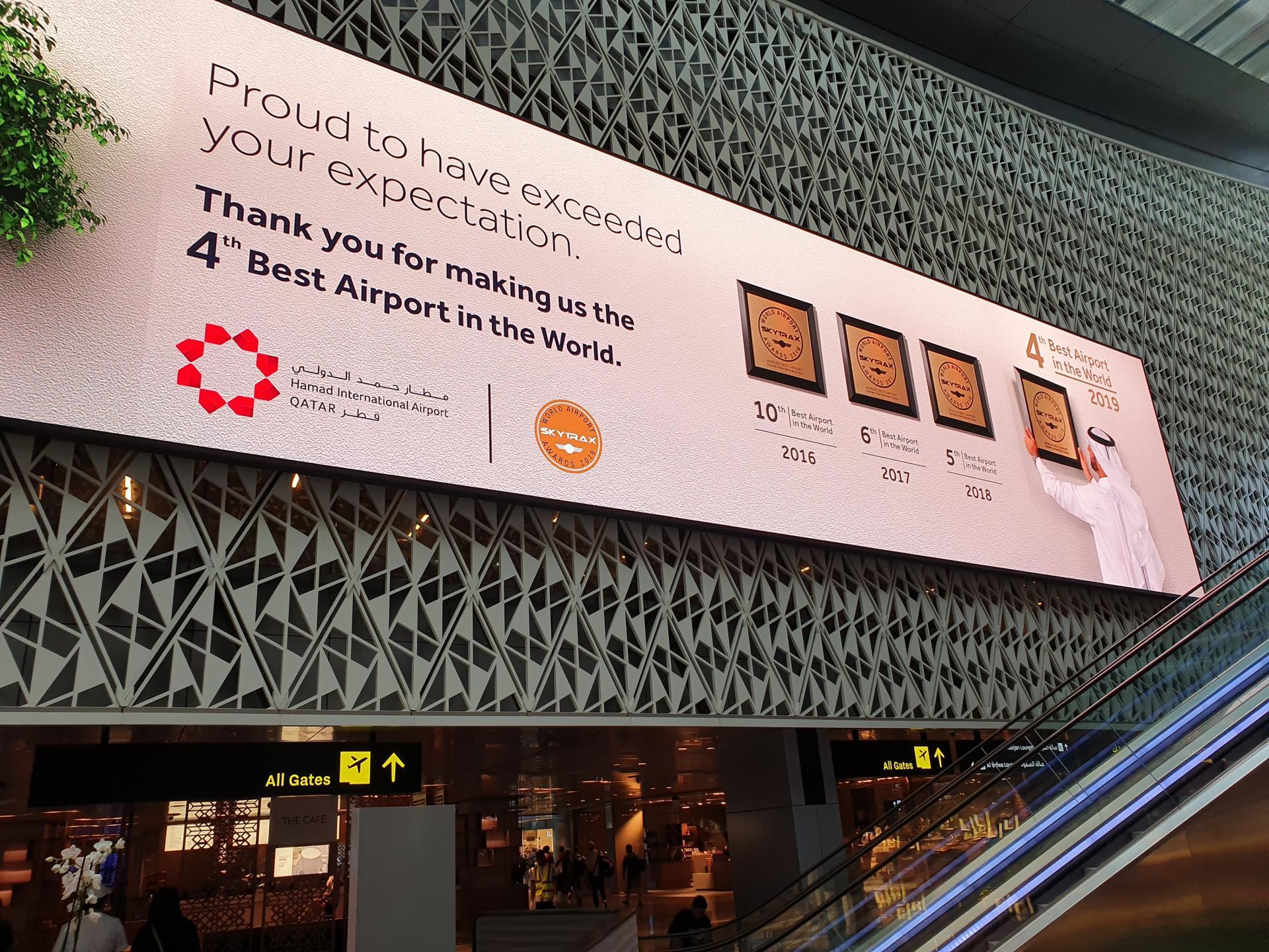 Аэропорт Хамад лучший в мире