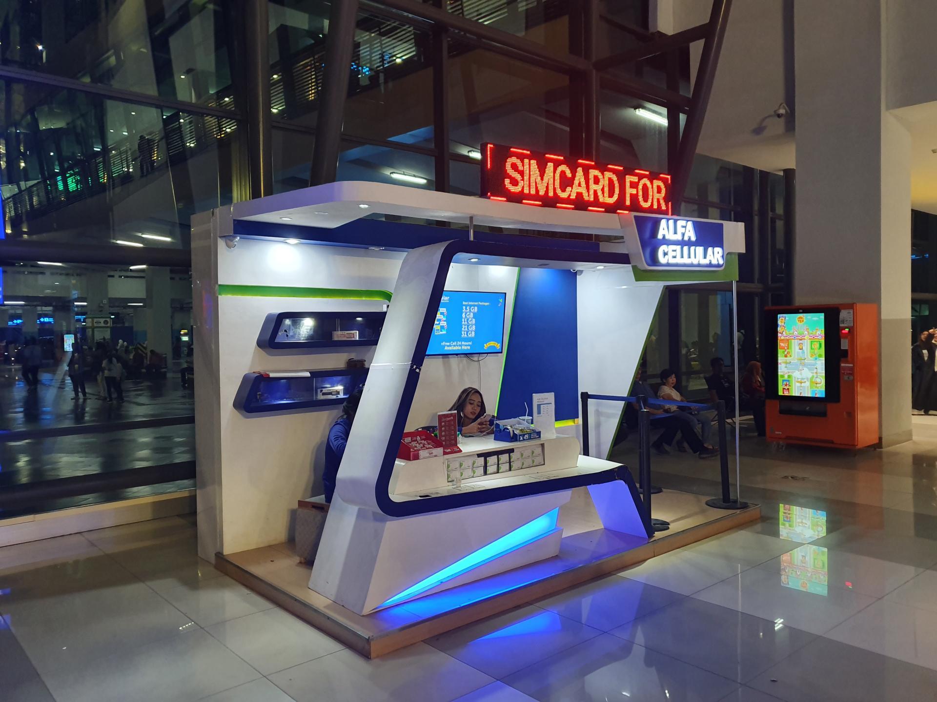 Киоск по продаже сим-карт в Джакарте