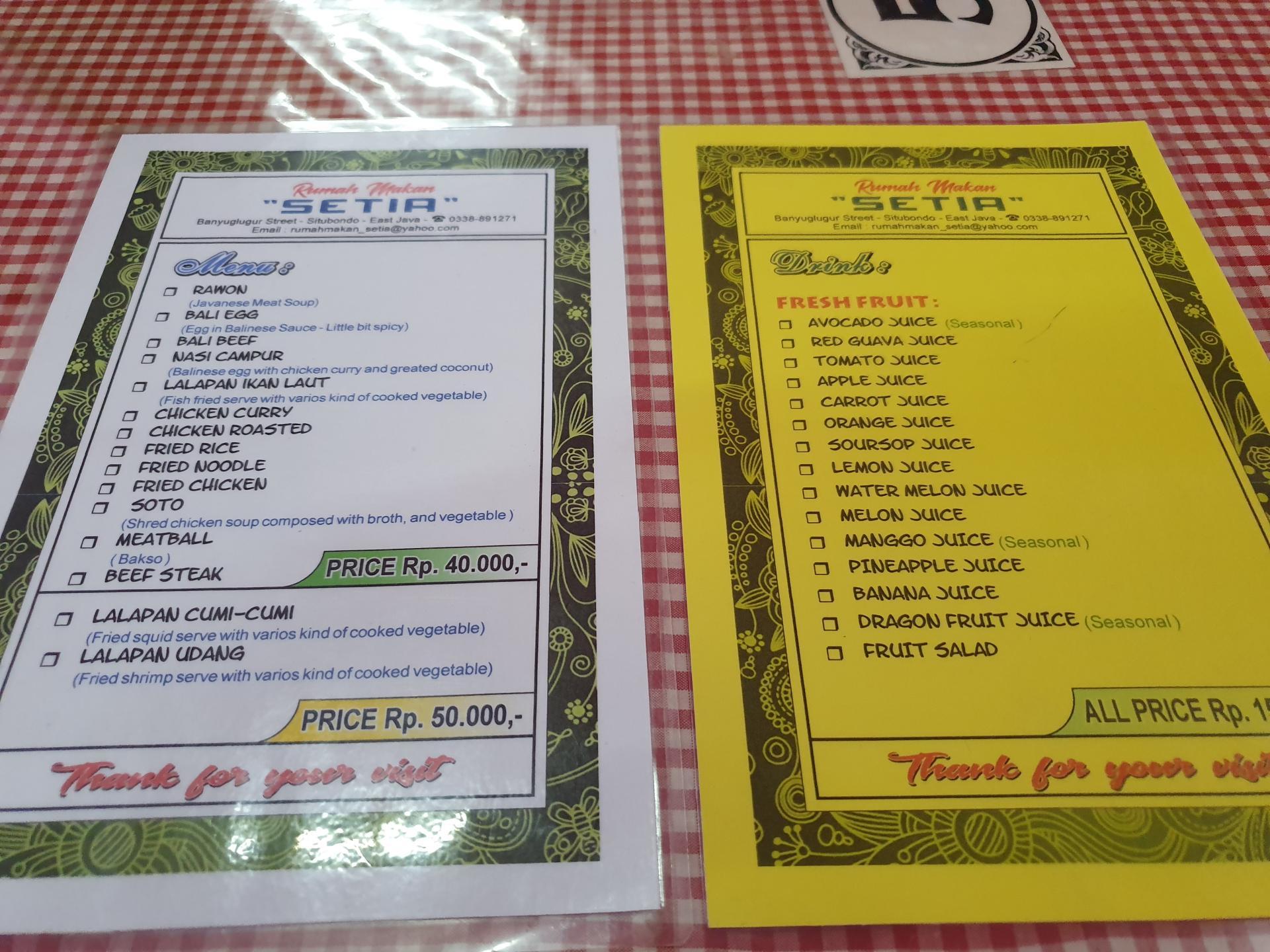 меню в кафе Индонезии