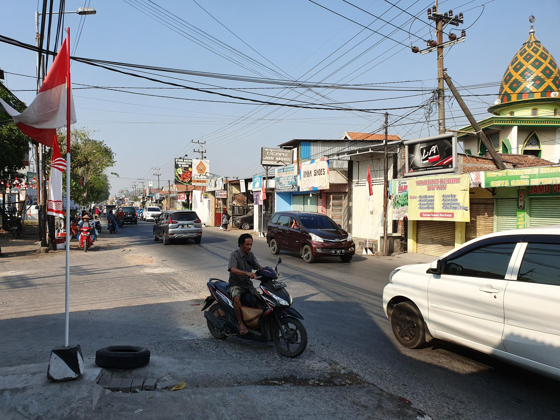 улицы города Сурабайя
