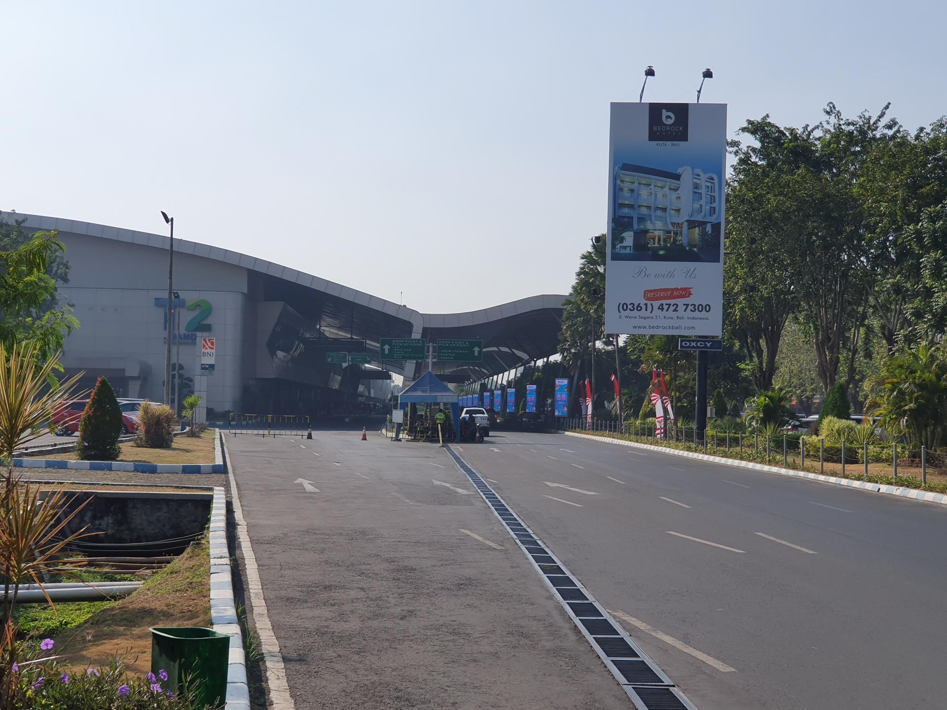 Терминал Т2 аэропорта Сурабайя