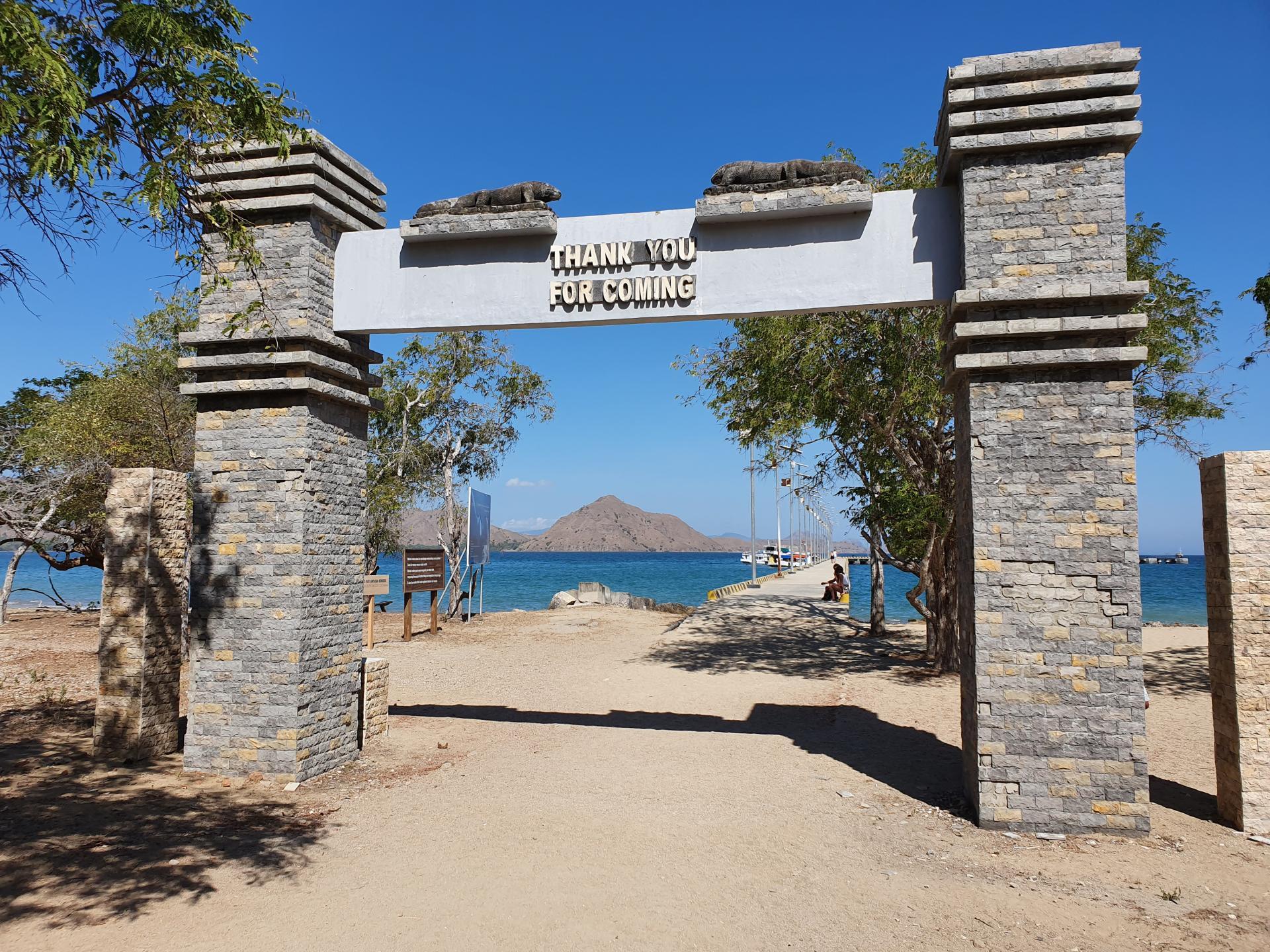 выход из национального парка Комодо