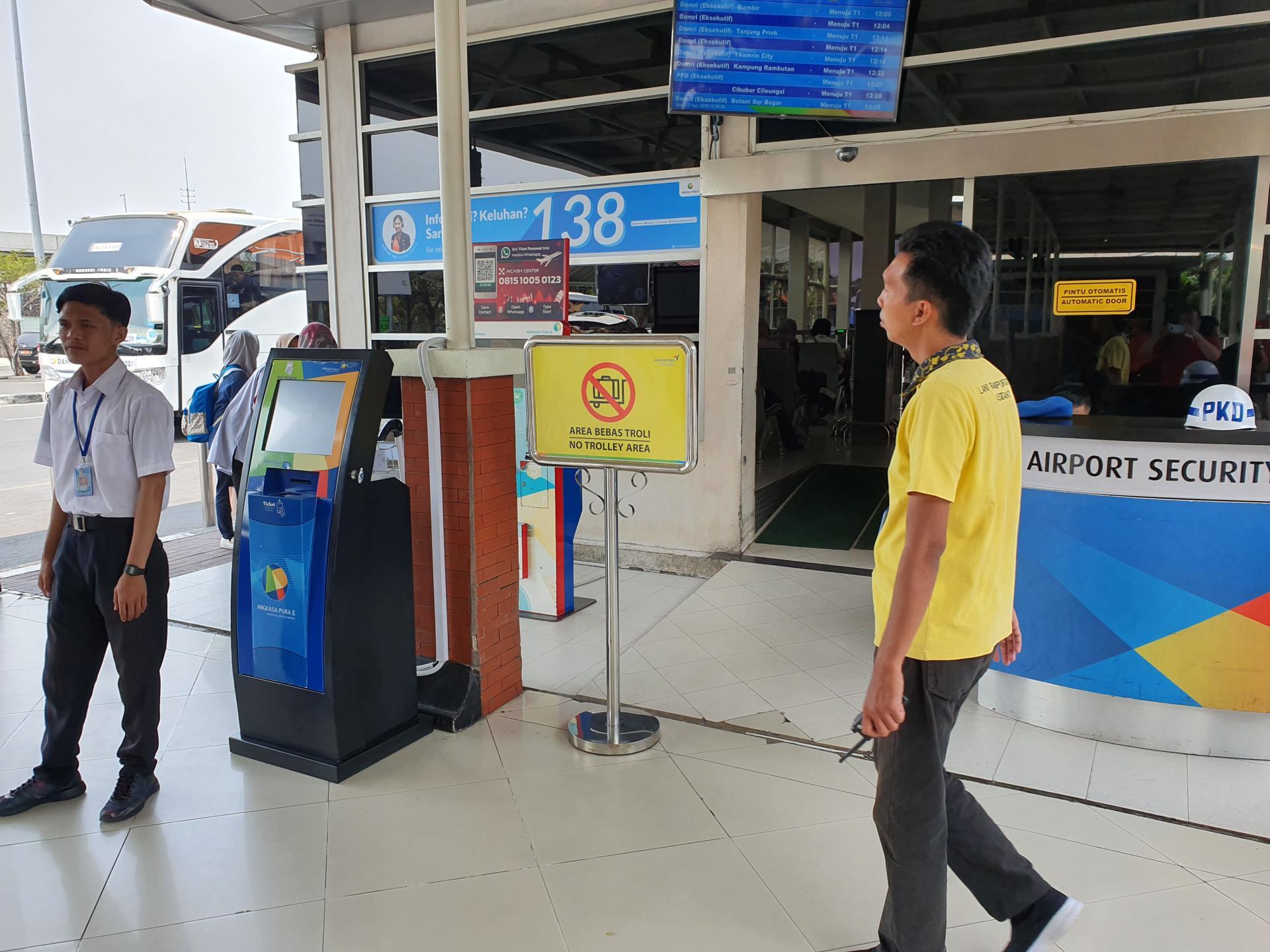 терминал автобусных билетов в Джакарте