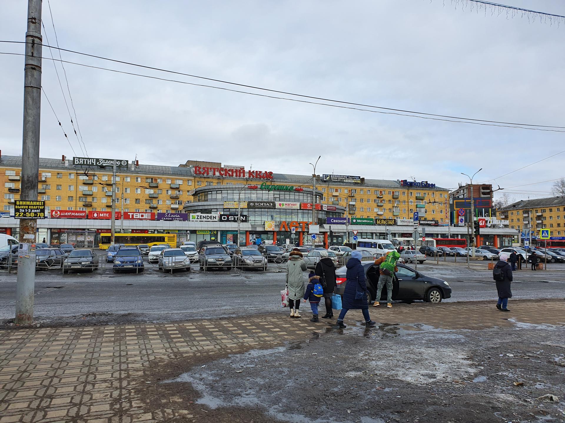 привокзальная площадь, Киров
