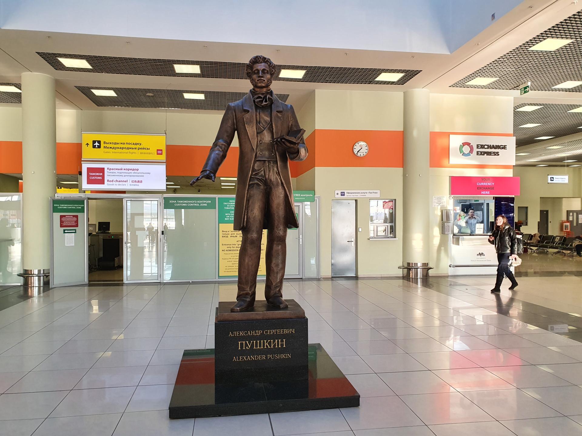 памятник Пушкину в Шереметьево